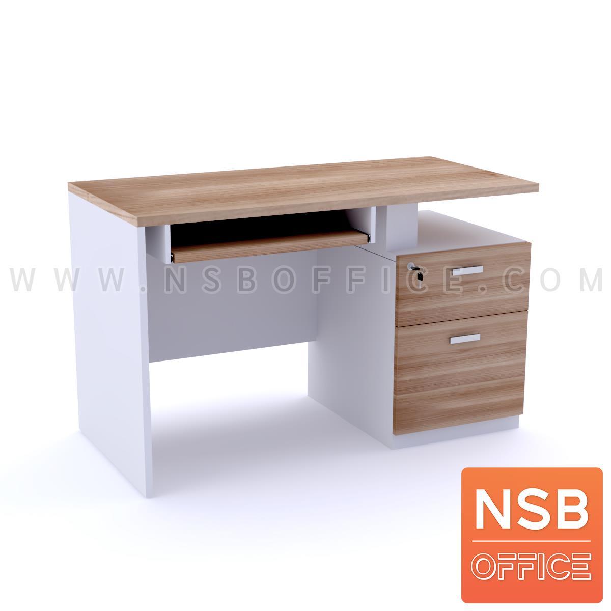 A12A045:โต๊ะคอมพิวเตอร์ 2 ลิ้นชัก รุ่น Bamford (แบมฟอร์ด) ขนาด 120W ,135W ,150W ,160W cm.  พร้อมรางคีย์บอร์ด เมลามีน