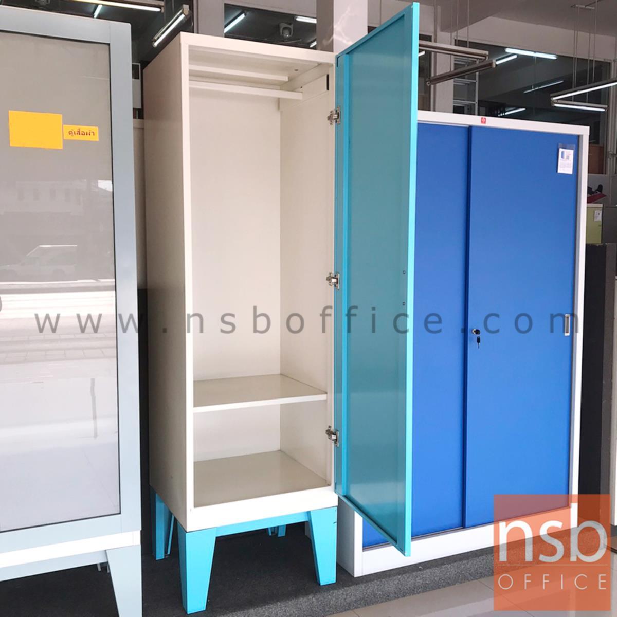 ตู้เสื้อผ้าเหล็ก 1 บานเปิด  ขนาด 60W*200H cm. สีขาว-ฟ้า