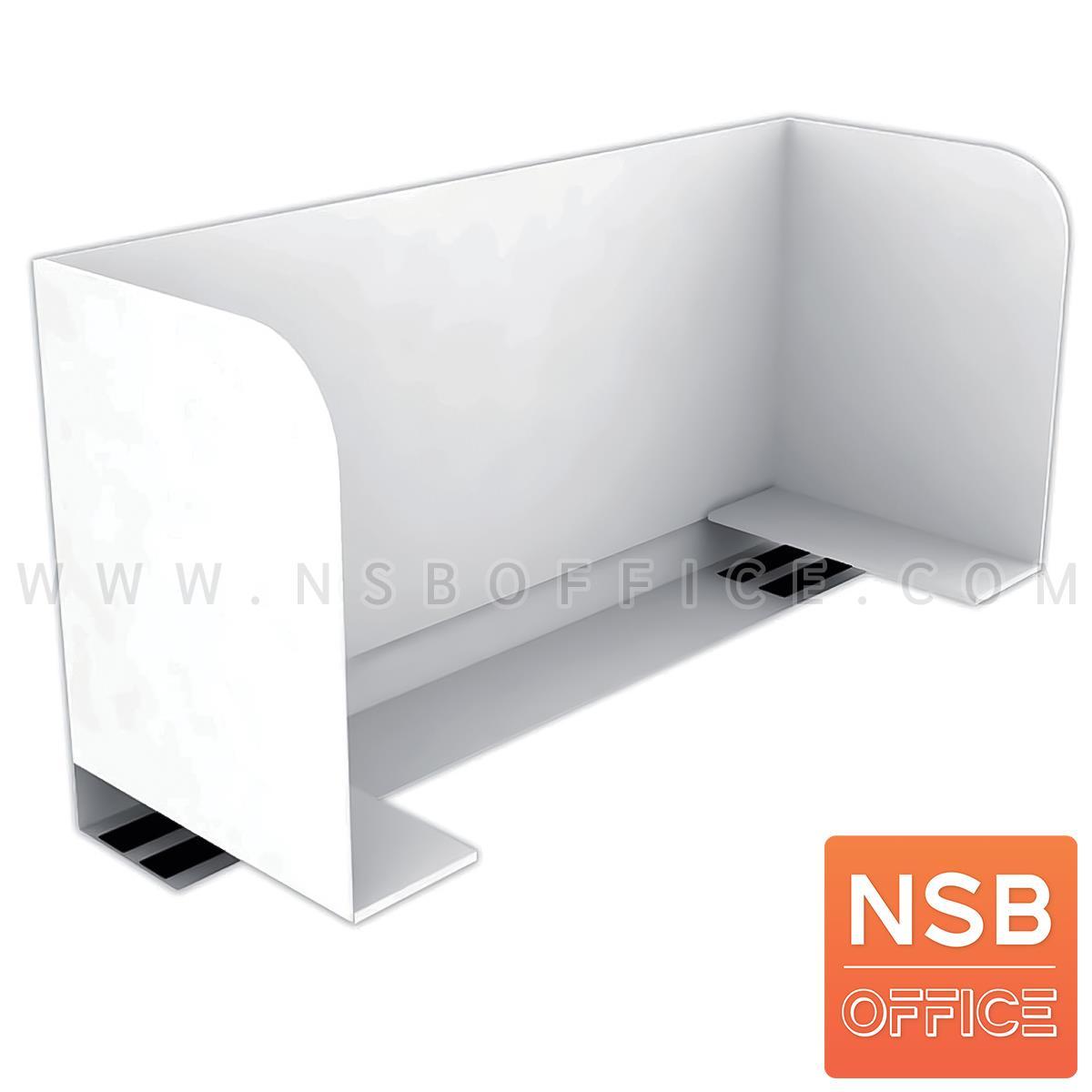 A23A004:มินิสกรีนคอกเหล็กสีขาว SM-50S กั้นหนังสือได้ 50W*20D*30H (ใช้วางหนีบสันโต๊ะ)