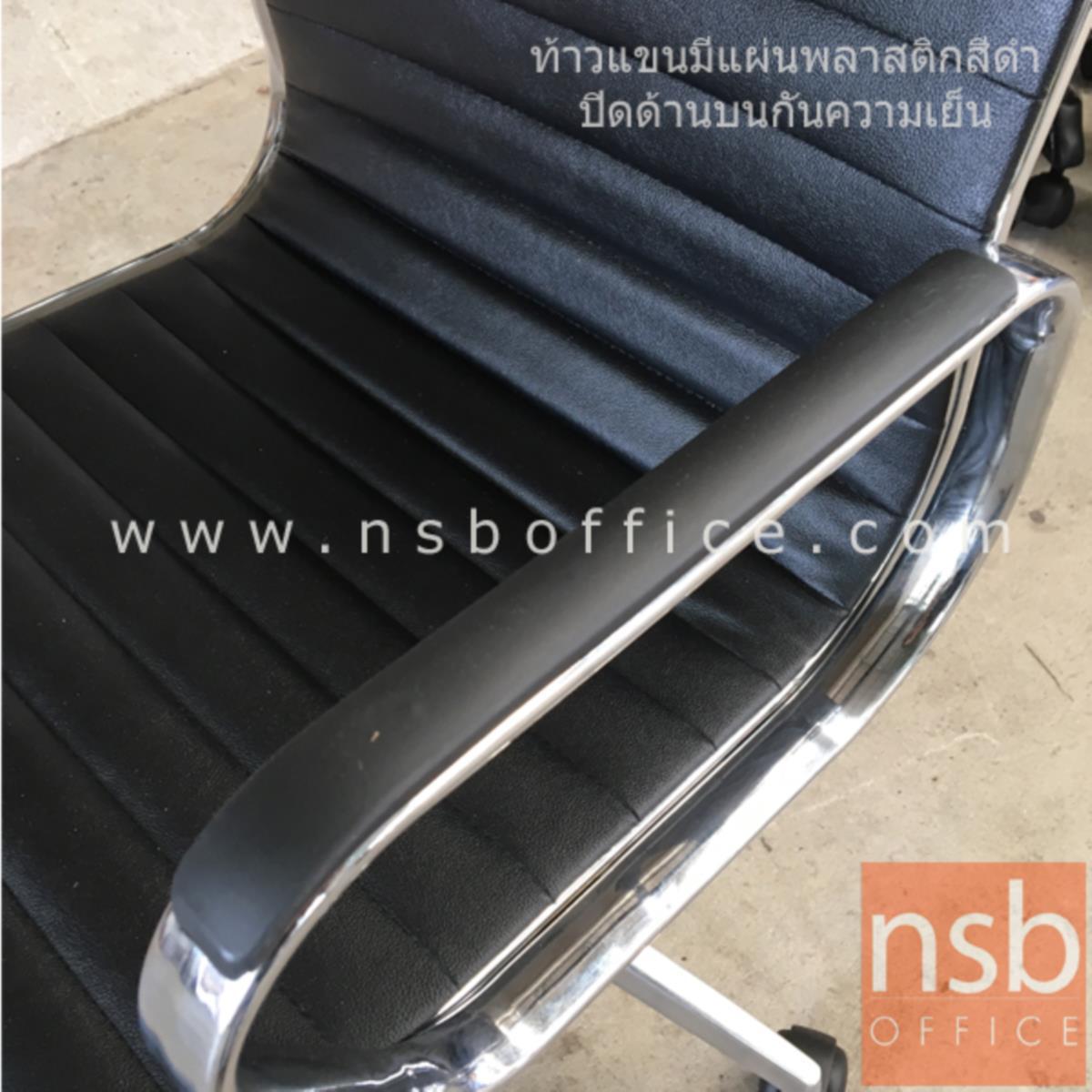 เก้าอี้ผู้บริหารหลังเน็ต รุ่น JR-655K  โช๊คแก๊ส มีก้อนโยก ขาอลูมิเนียม