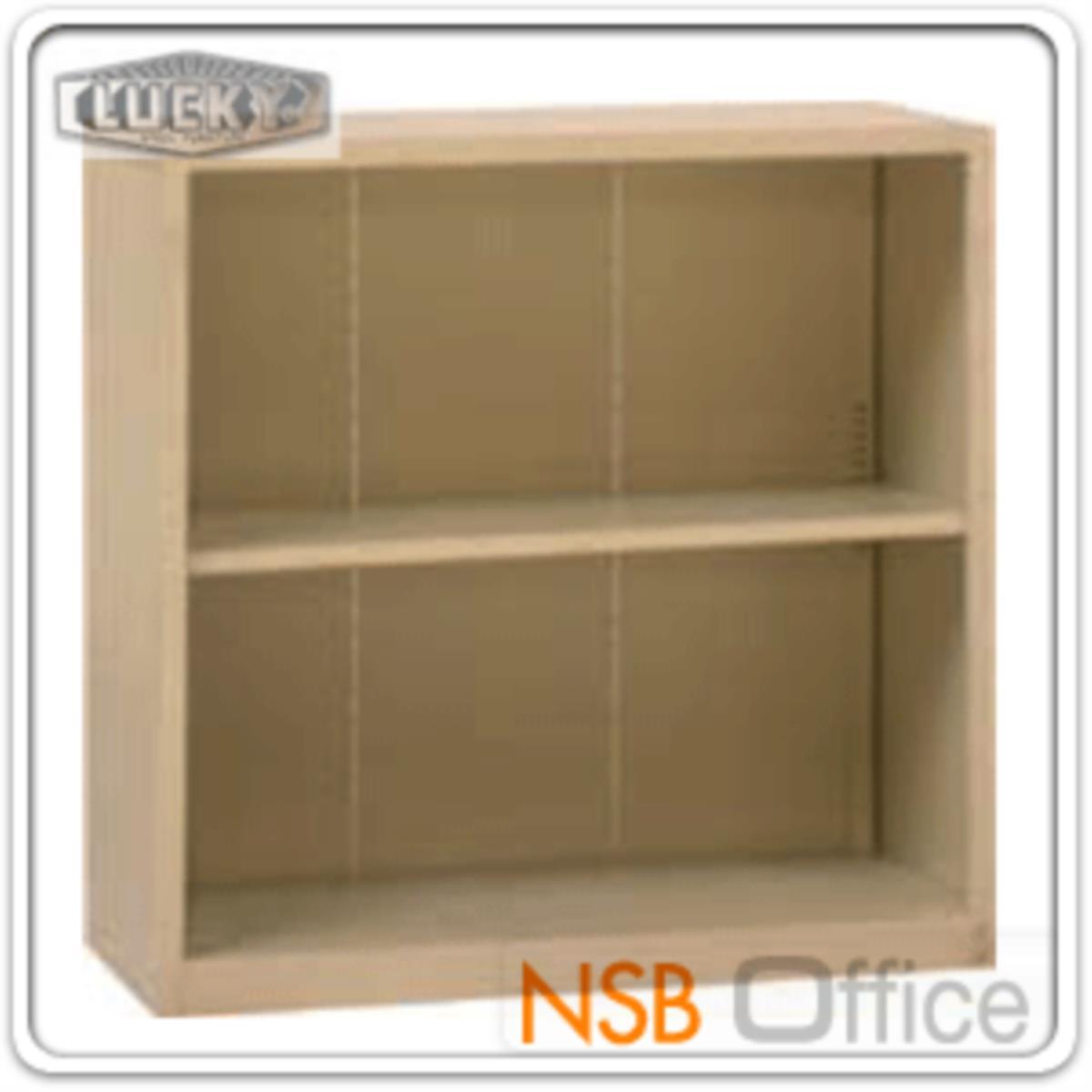 ตู้วางหนังสือ 2 ช่องโล่ง 76.2W*32D*76.2H cm. รุ่น LUCKY-SB-3030