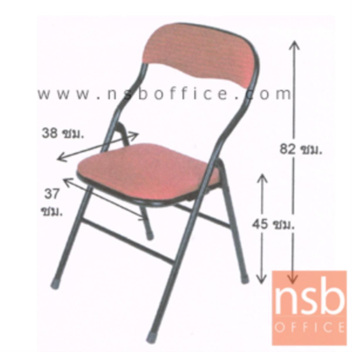 เก้าอี้พับที่นั่งหุ้มเบาะหนัง รุ่น KING ขาเหล็กสีดำ