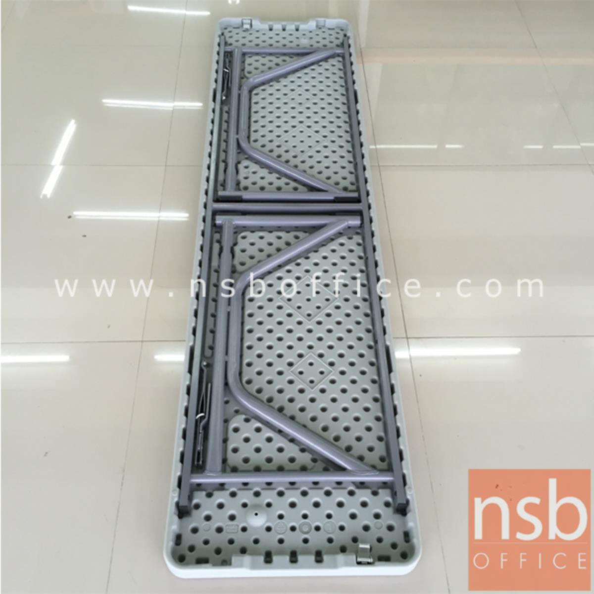 โต๊ะพับหน้าพลาสติก รุ่น Oswald (ออสวอลด์) ขนาด 183.5W cm.  โครงเหล็กเคลือบพ่นสี