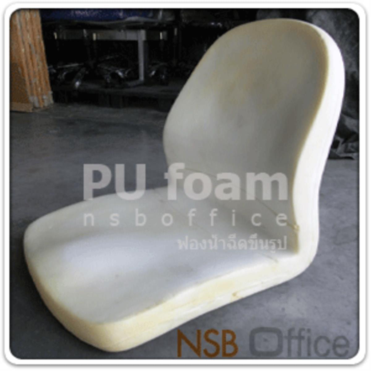 เก้าอี้สำนักงาน รุ่น TMC-002E โช๊คแก๊ส มีก้อนโยก ขาพลาสติก