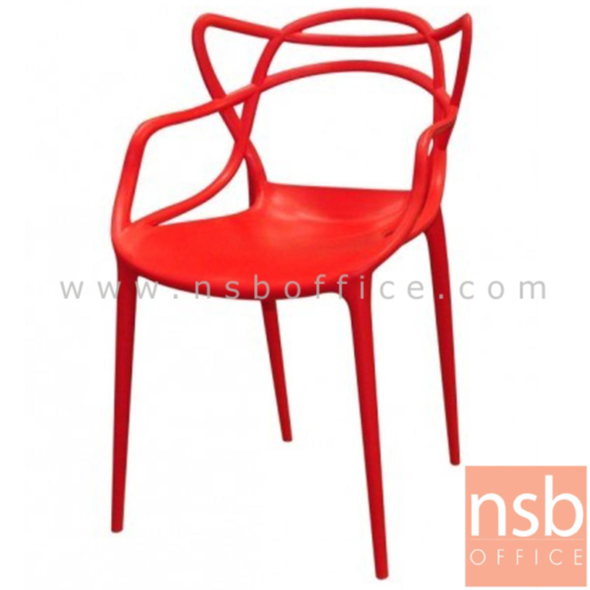 B05A094:เก้าอี้โมเดิร์นพลาสติกล้วน(PP) รุ่น Ventimiglia (เวนติมิเลีย) ขนาด 56W cm.