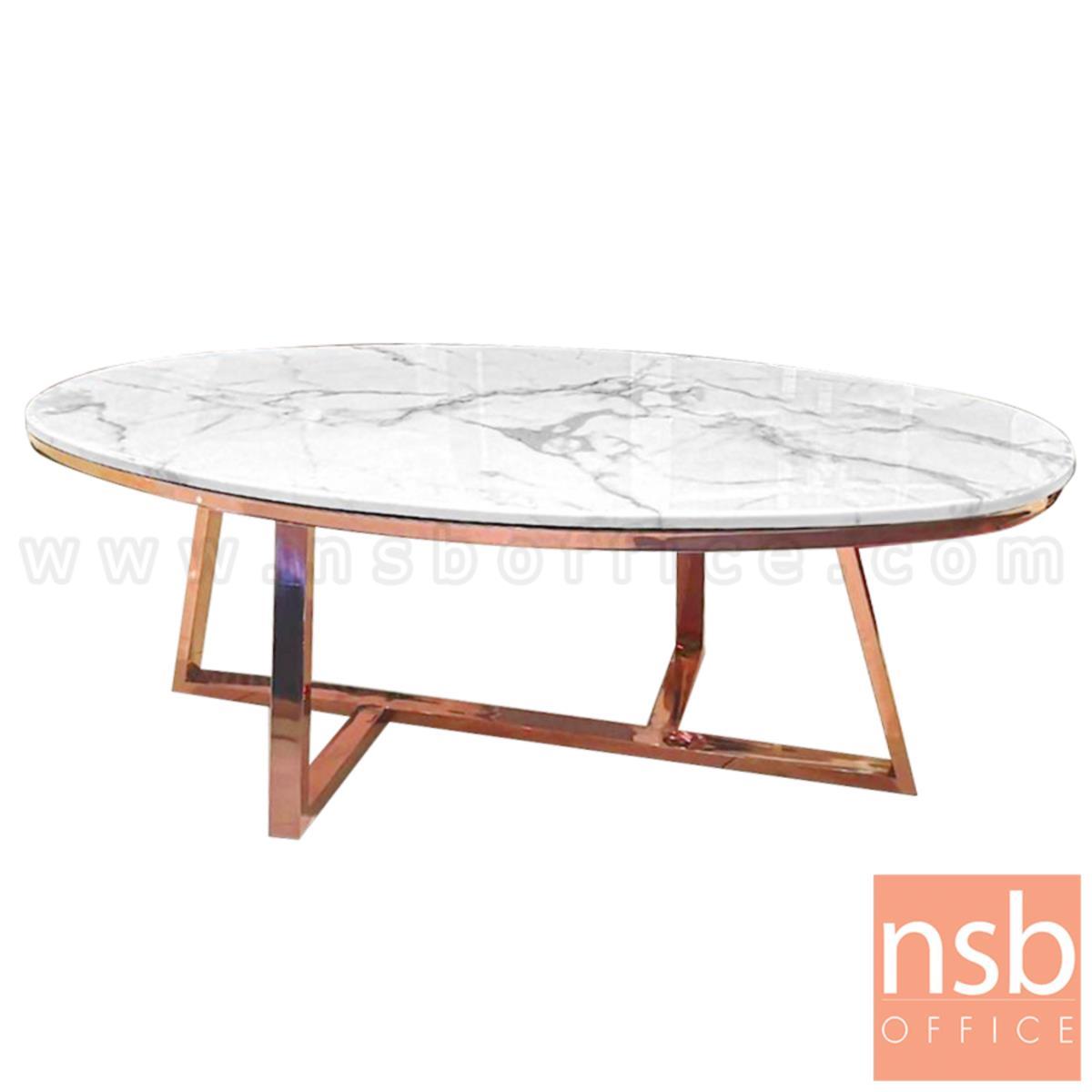 B13A283:โต๊ะกลางหินอ่อน รุ่น Malibu (มาลิบู)  ขาสีพิ้งค์โกลด์