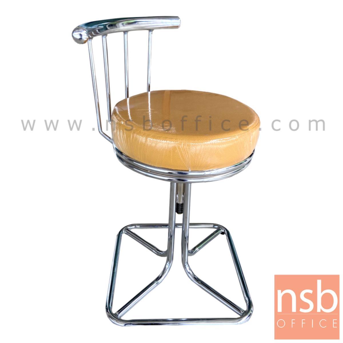 B09A001:เก้าอี้บาร์ที่นั่งกลม รุ่น CS-017 ขาเหล็ก