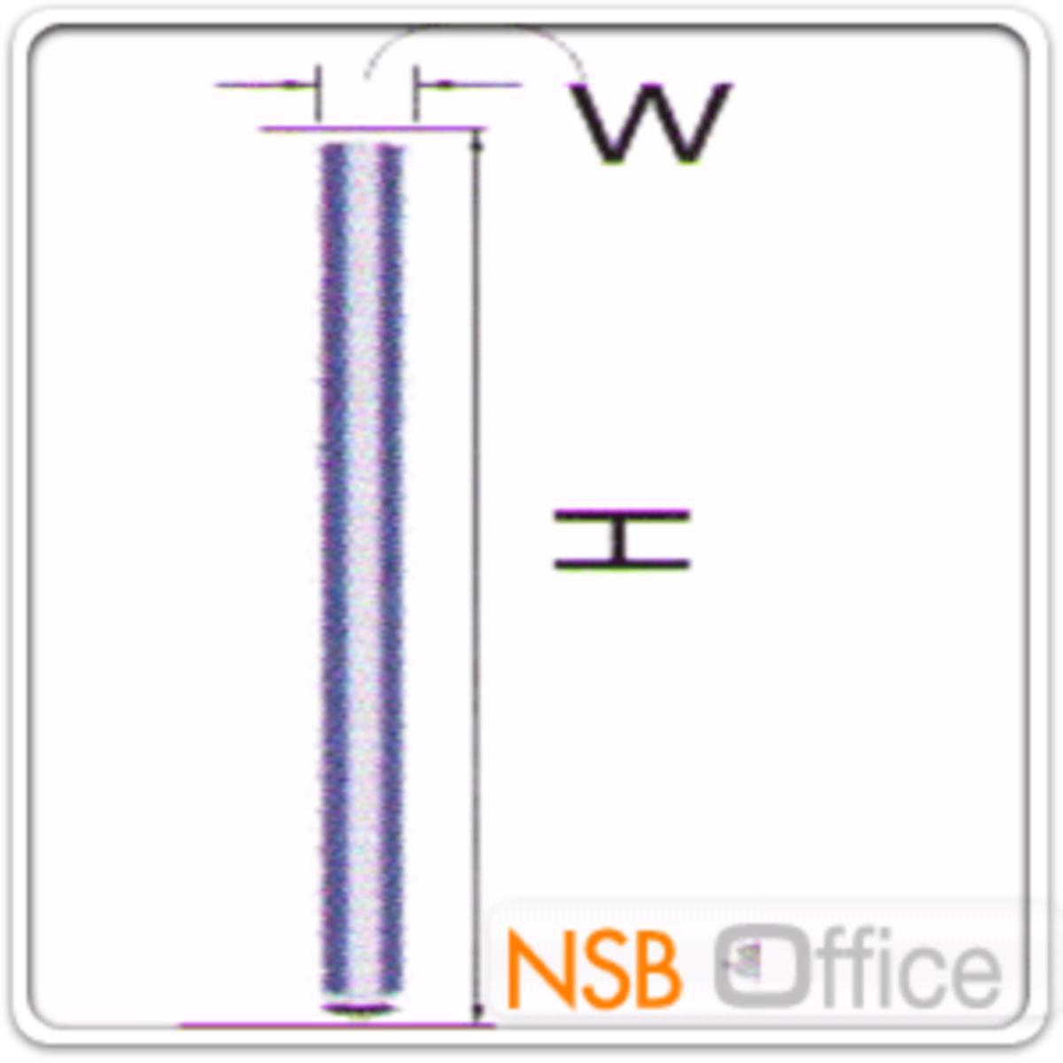 เสาจบพาร์ทิชั่น P-01-NSB ขนาด ก5.5 ซม. (Post)