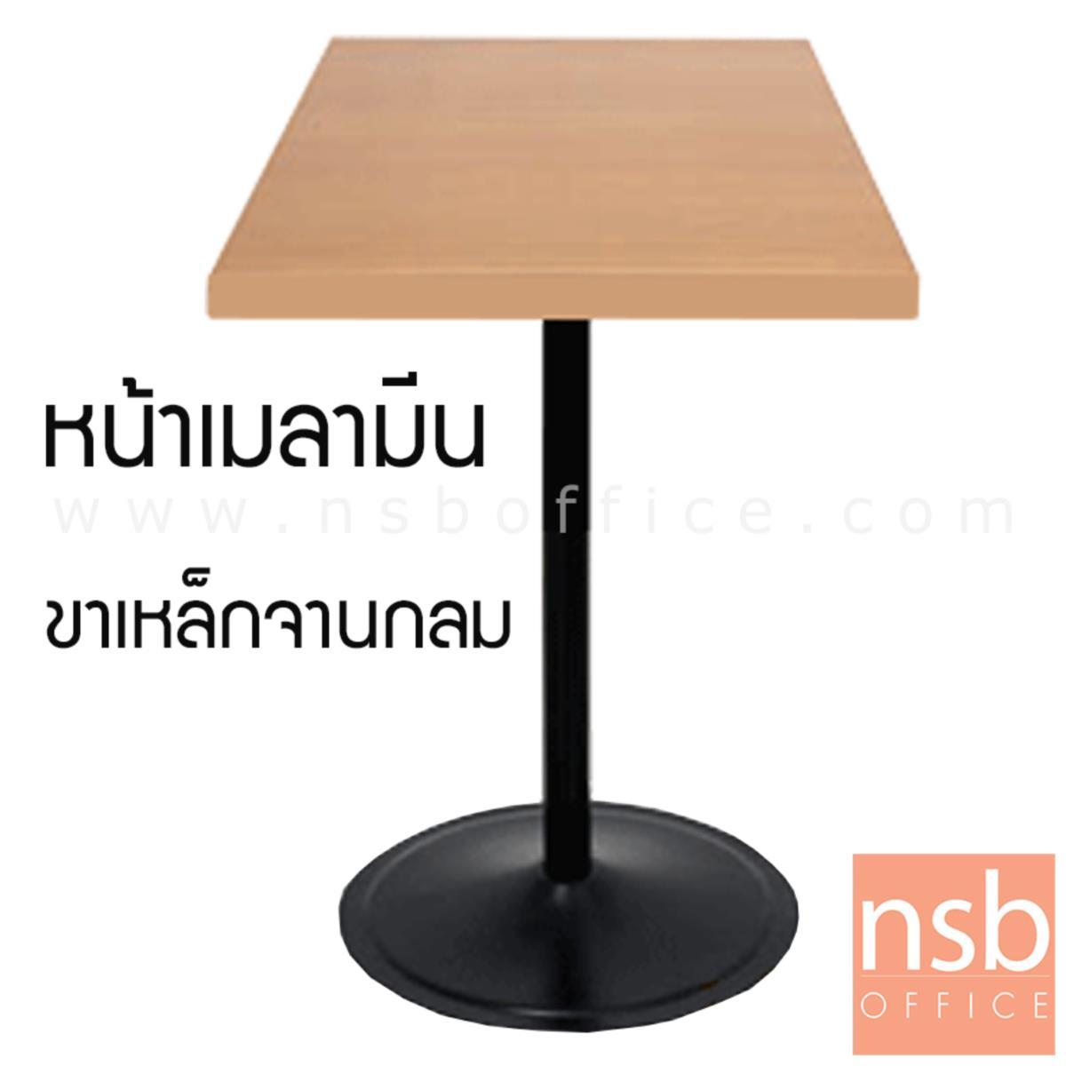 A07A040:โต๊ะหน้าเมลามีน 25 มม. รุ่น  Beaumont 3 (โบมอนต์ 3) ขนาด 60W ,75W ,60Di ,75Di cm.  ขาเหล็กฐานจานกลมสีดำ