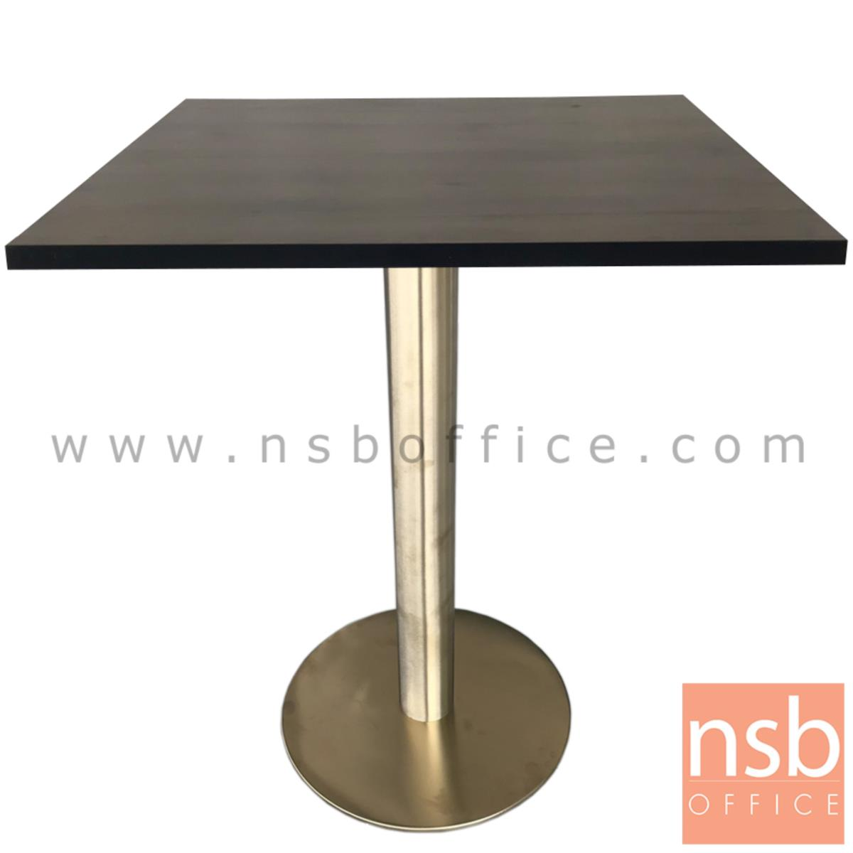 A14A244:โต๊ะบาร์ COFFEE  รุ่น Matilda (มาทิลด้า) โครงขาสีทอง