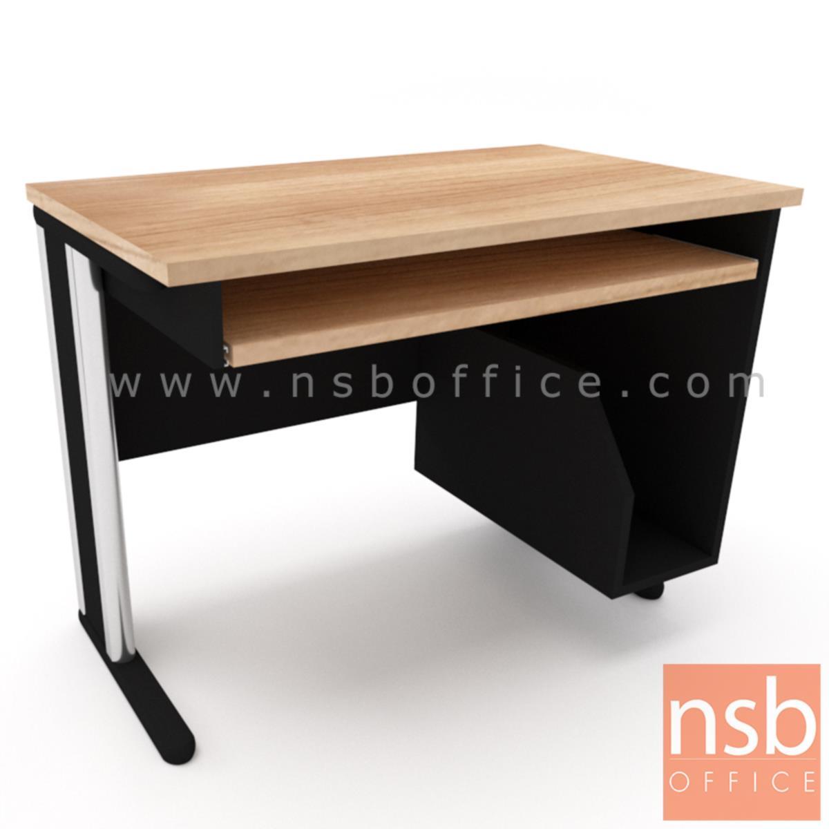 A18A013:โต๊ะคอมพิวเตอร์ มีที่วางซีพียู รุ่น Brockhampton (บร็อคแคมพ์ทัน) ขนาด 100W ,120W cm. เมลามีน