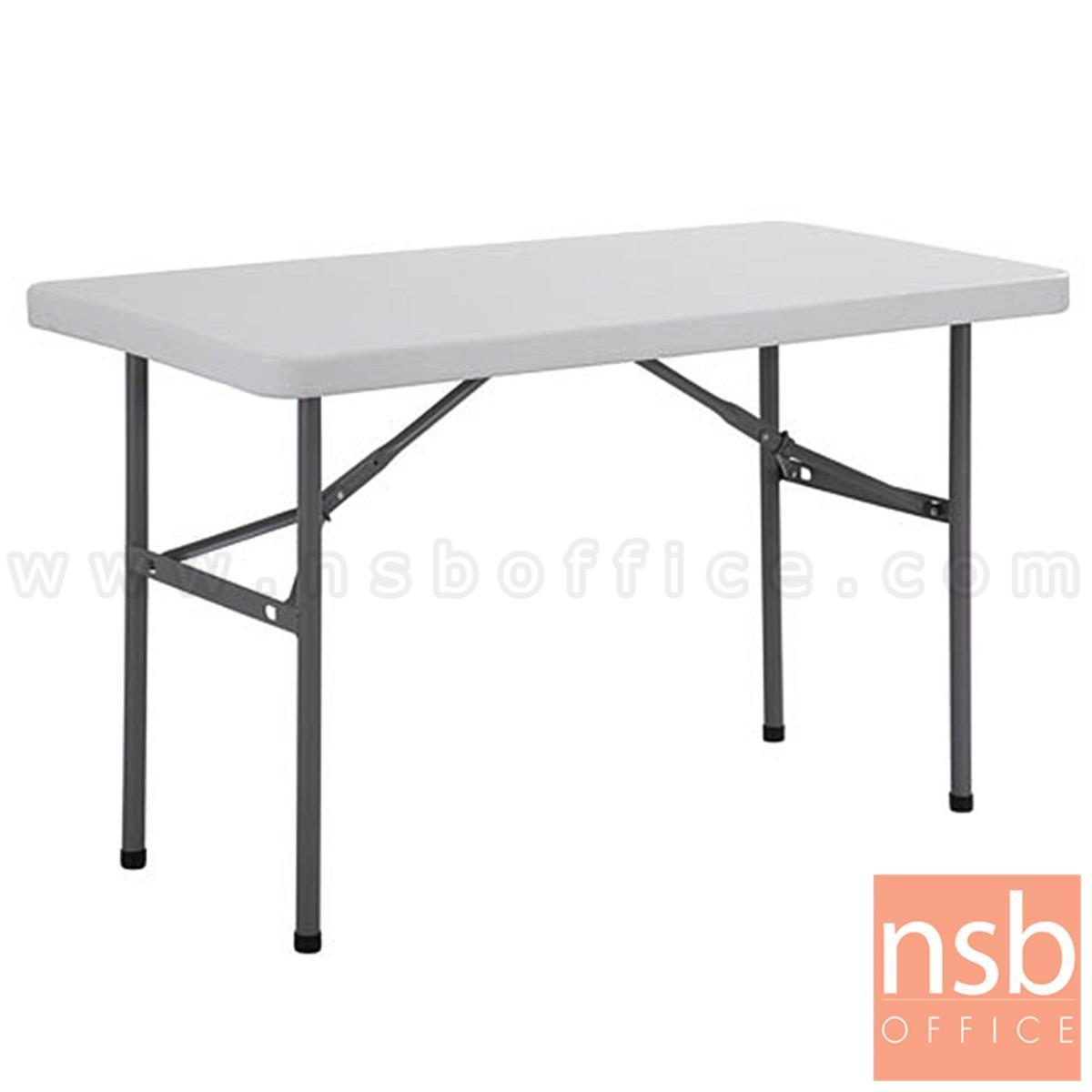 A19A021:โต๊ะพับหน้าพลาสติก รุ่น Colossal (โคลอซซอล) ขนาด 122.2W, 150W, 180W cm.  ขาอีพ็อกซี่เกล็ดเงิน
