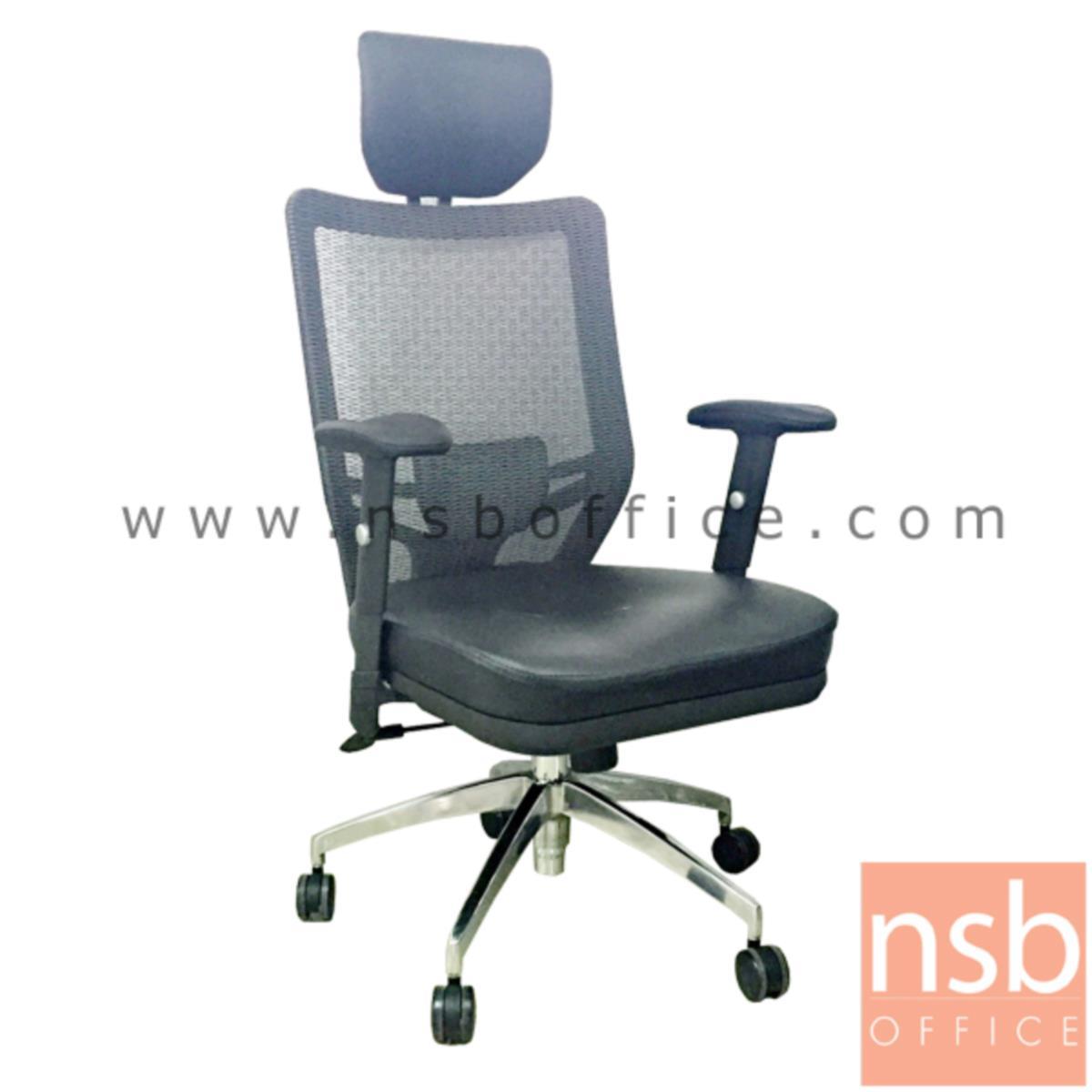 B24A091:เก้าอี้ผู้บริหารหลังเน็ต รุ่น Mentos  โช๊คแก๊ส มีก้อนโยก ขาเหล็กชุบโครเมี่ยม