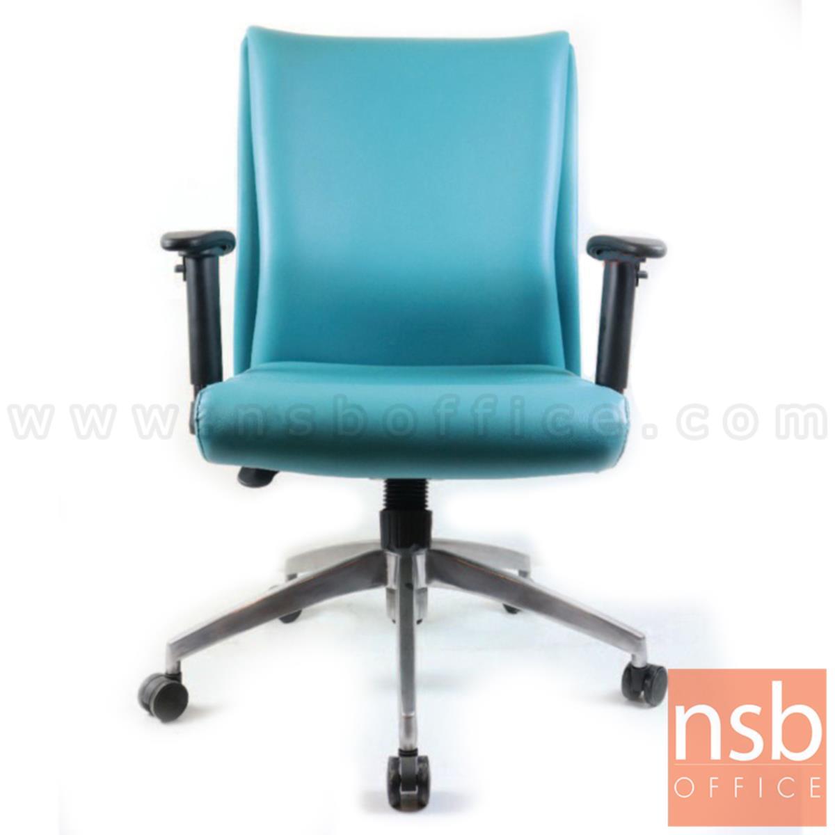 B26A137:เก้าอี้สำนักงาน รุ่น Marcie (มาซี)  โช๊คแก๊ส มีก้อนโยก ขาเหล็ก