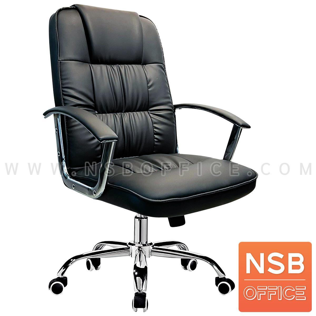 B01A534:เก้าอี้ผู้บริหาร รุ่น Blackthorn (แบล็กตรอน)  โช๊คแก๊ส ก้อนโยก ขาอลูมิเนียม