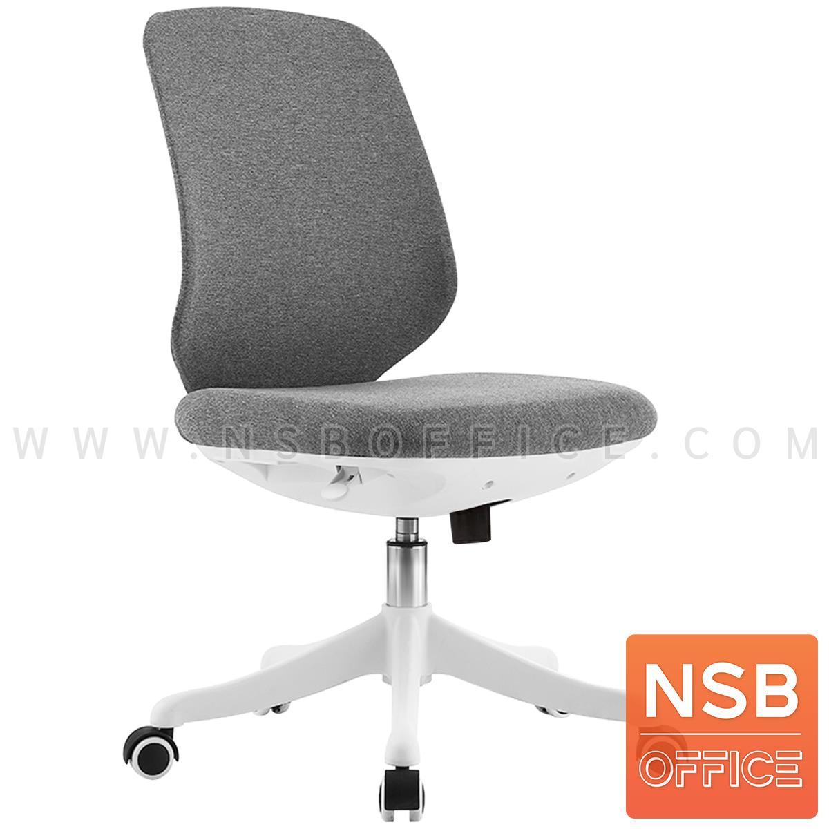 B33A013:เก้าอี้สำนักงาน รุ่น Olympe (โอแล็มป์)  ไม่มีท้าวแขน ขาพลาสติก