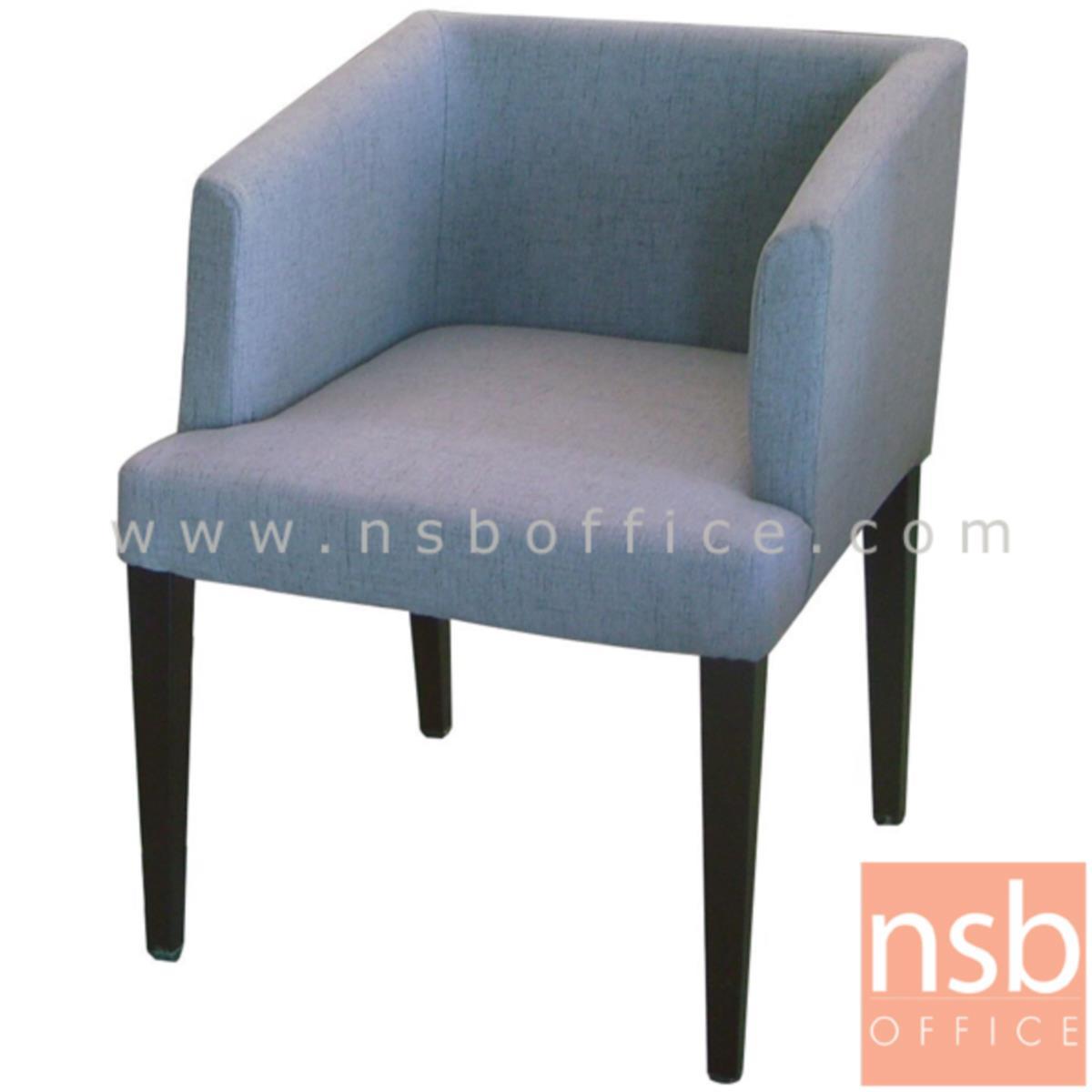 B29A293:เก้าอี้โมเดิร์นหุ้มผ้า รุ่น Colton (คอลตัน) ขนาด 55W cm. โครงขาไม้