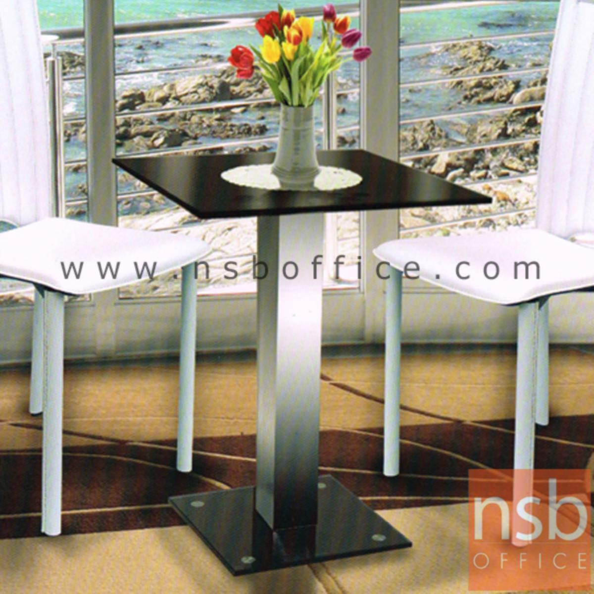 G14A089:โต๊ะเหลี่ยมหน้ากระจก รุ่น Knowles (โนวส์) ขนาด 60W cm.  โครงขาเหล็กชุบโครเมี่ยม
