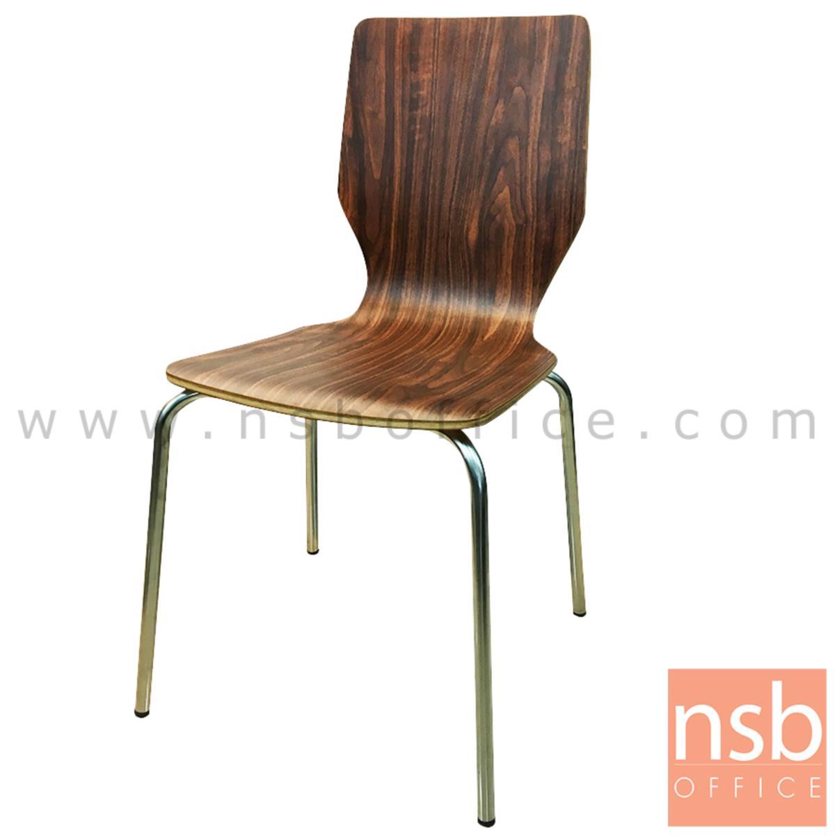 B20A077:เก้าอี้อเนกประสงค์ไม้ดัด รุ่น Axl (แอกเซล) ขนาด 82H cm.  ขาสแตนเลส