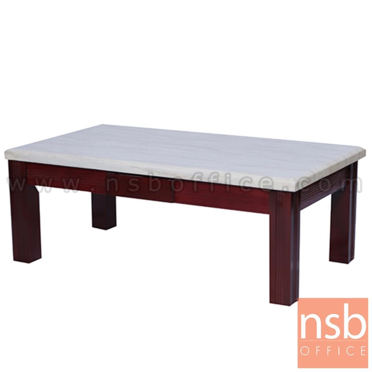 B13A282:โต๊ะกลางหินอ่อน รุ่น Albany (อัลบานี่) ขนาด 120W cm. ขาไม้