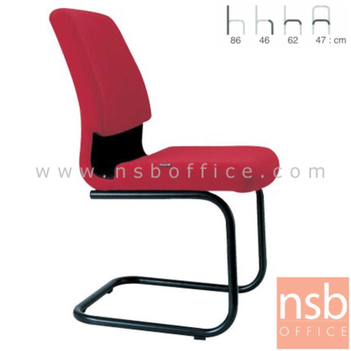 เก้าอี้รับแขกขาตัวซี รุ่น Harvard (ฮาร์เวิร์ด)  ขาเหล็กพ่นดำ