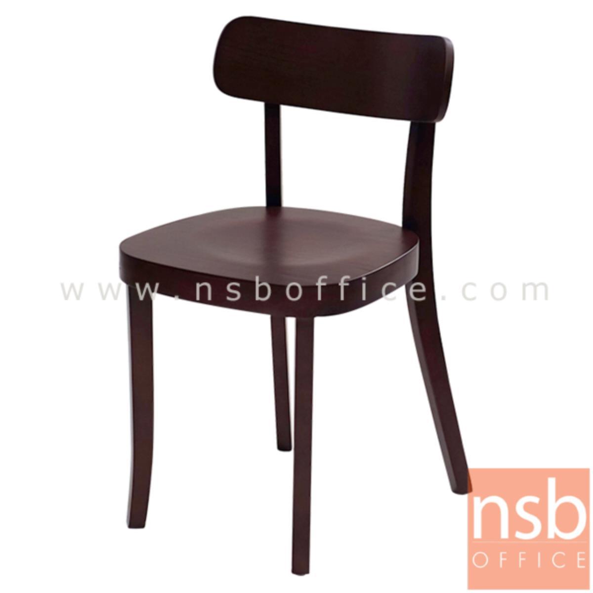 B29A257:เก้าอี้โมเดิร์นไม้ รุ่น NP-2173-WD ขนาด 37W cm. โครงขาไม้