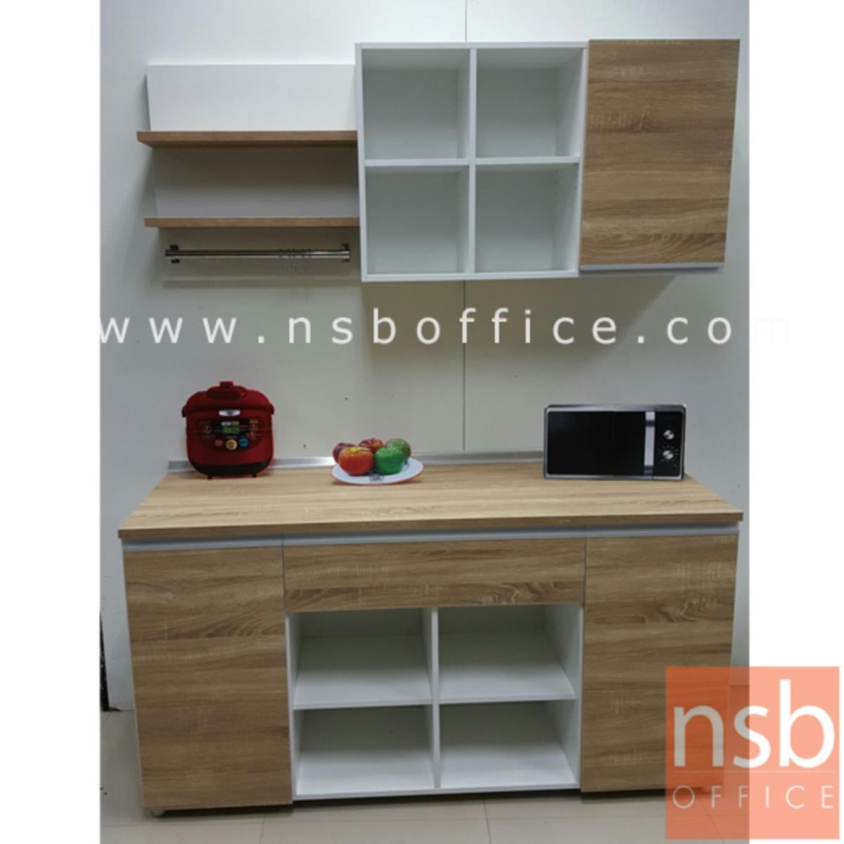 K05A003:ชุดตู้ครัว พร้อมตู้แขวนลอยเก็บของ 160 cm.