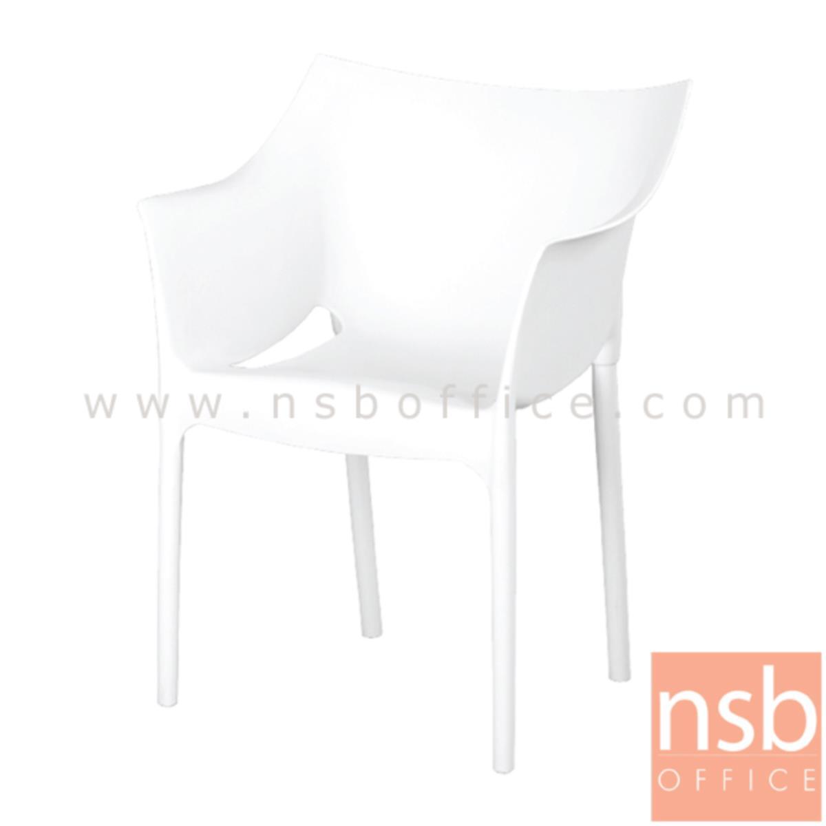 เก้าอี้โมเดิร์นพลาสติกโพลี่(PP)ล้วน รุ่น PP9212 ขนาด 56W cm.