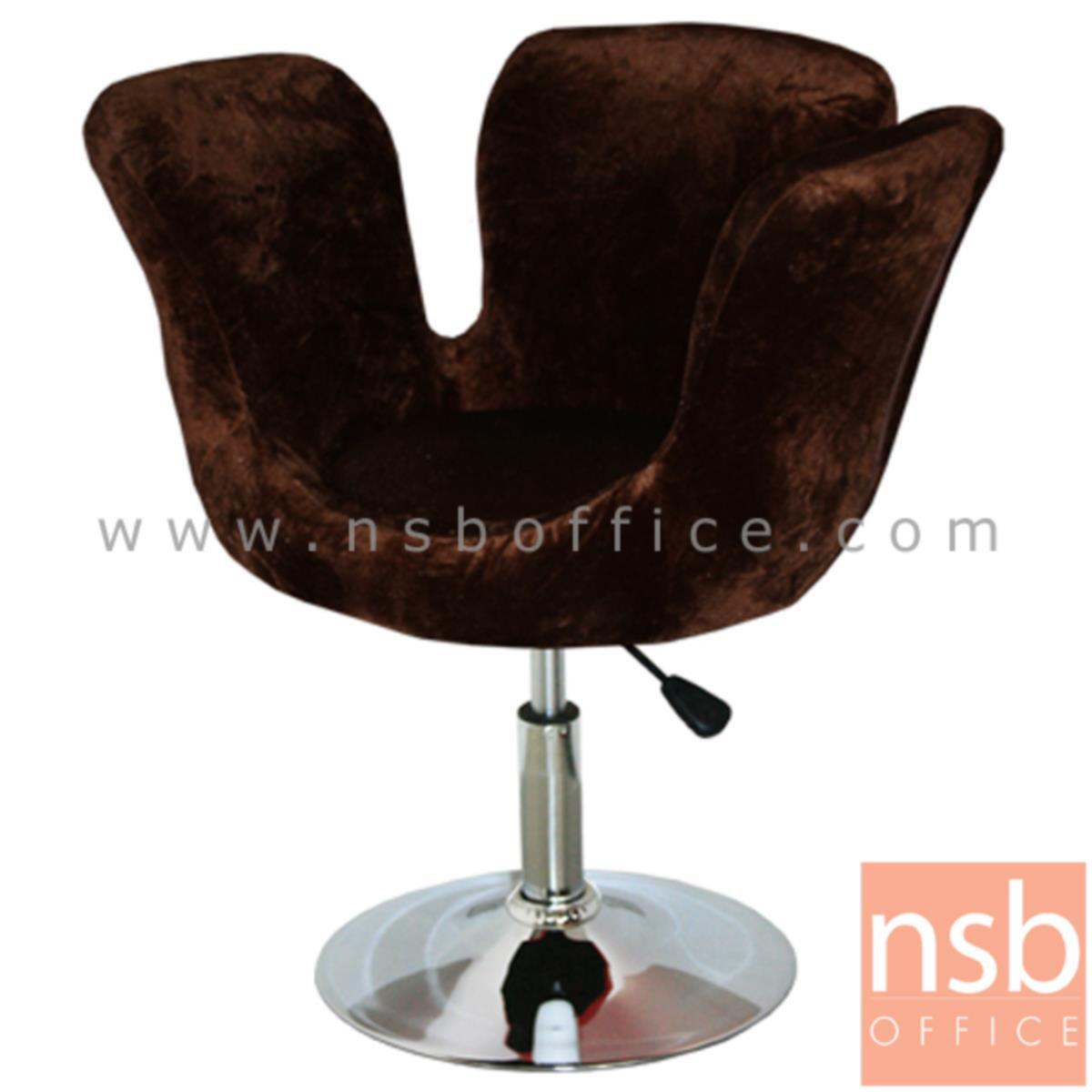 B22A040:เก้าอี้พักผ่อนผ้ากำมะหยี่  รุ่น Led Zeppelin (เลด เซพเพลิน) ขนาด 87W cm. โช๊คแก๊ส โครงเหล็กชุบโครเมี่ยม
