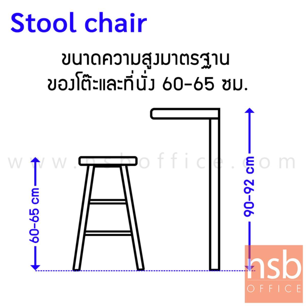 เก้าอี้บาร์สตูลที่นั่งเหลี่ยม รุ่น Baden (บาเด็น) ขนาด 39.5W cm. โครงไม้ทั้งตัว