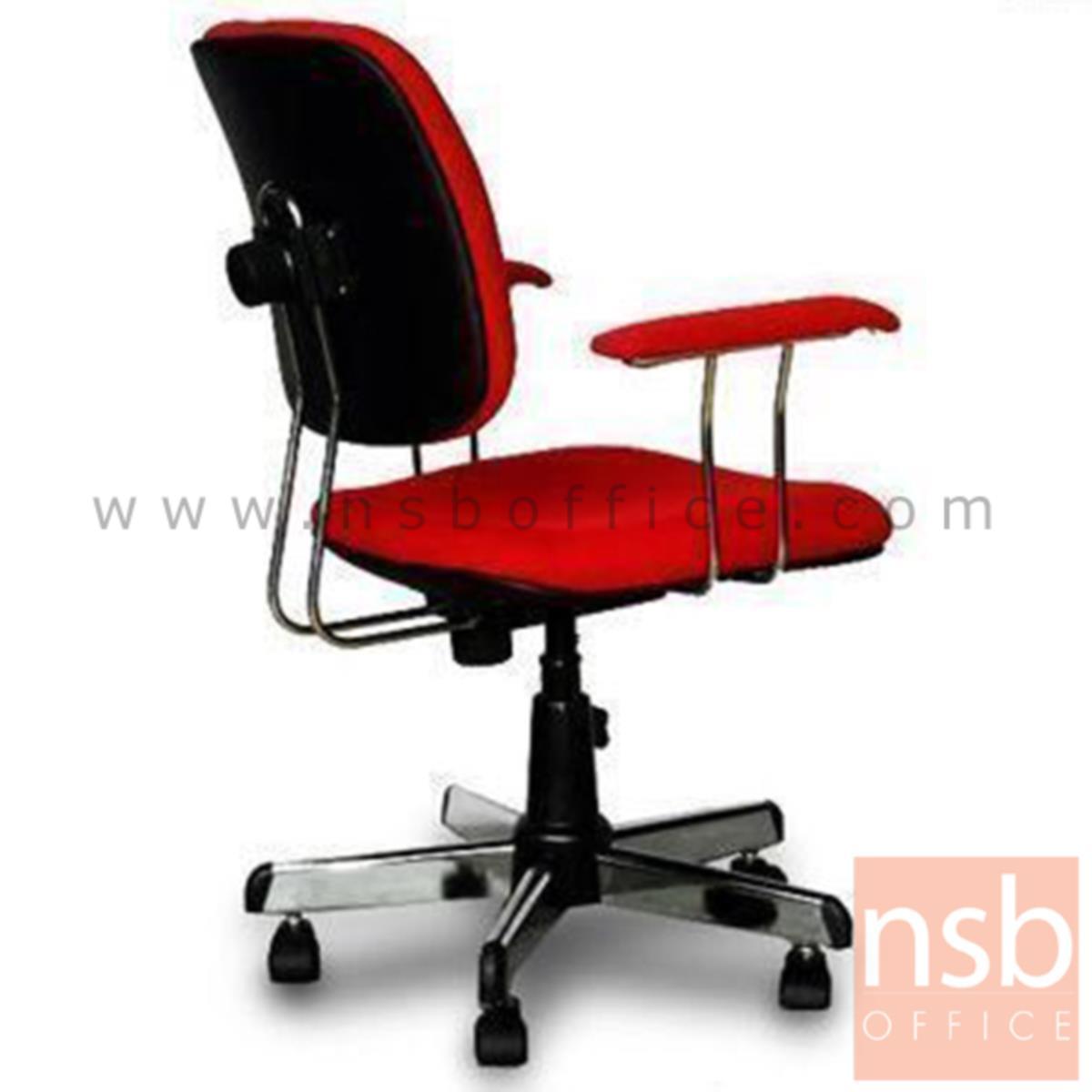เก้าอี้สำนักงาน  รุ่น Beatrix (เบียทริกซ์)  มีก้อนโยก ขาเหล็กชุบโครเมี่ยม