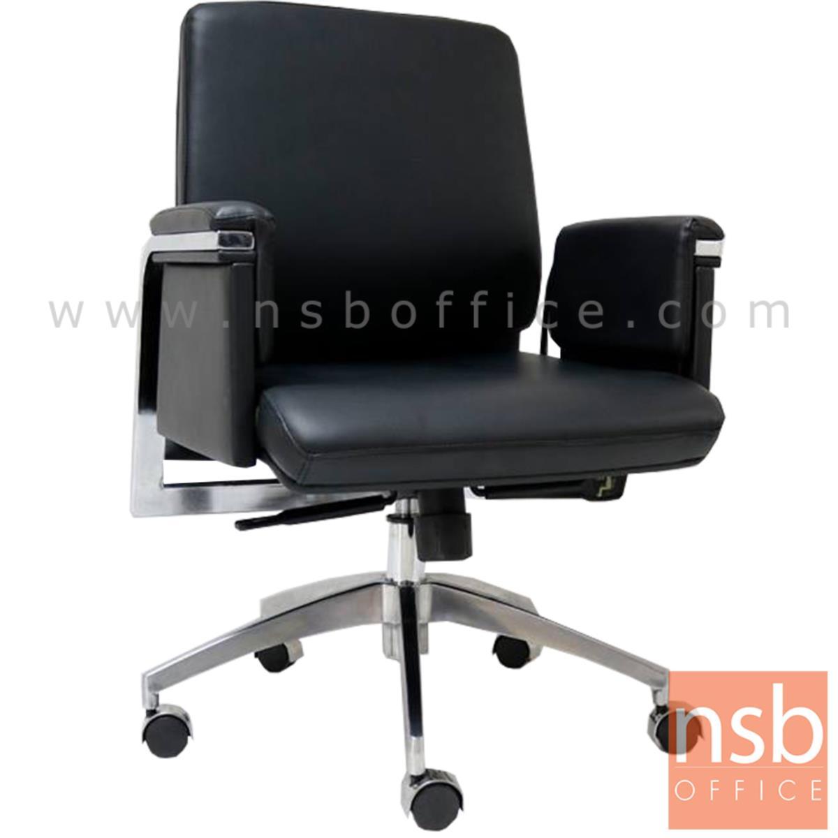 B03A302:เก้าอี้สำนักงาน รุ่น Levesque (เลเวสก์)  โช๊คแก๊ส มีก้อนโยก ขาเหล็กชุบโครเมี่ยม