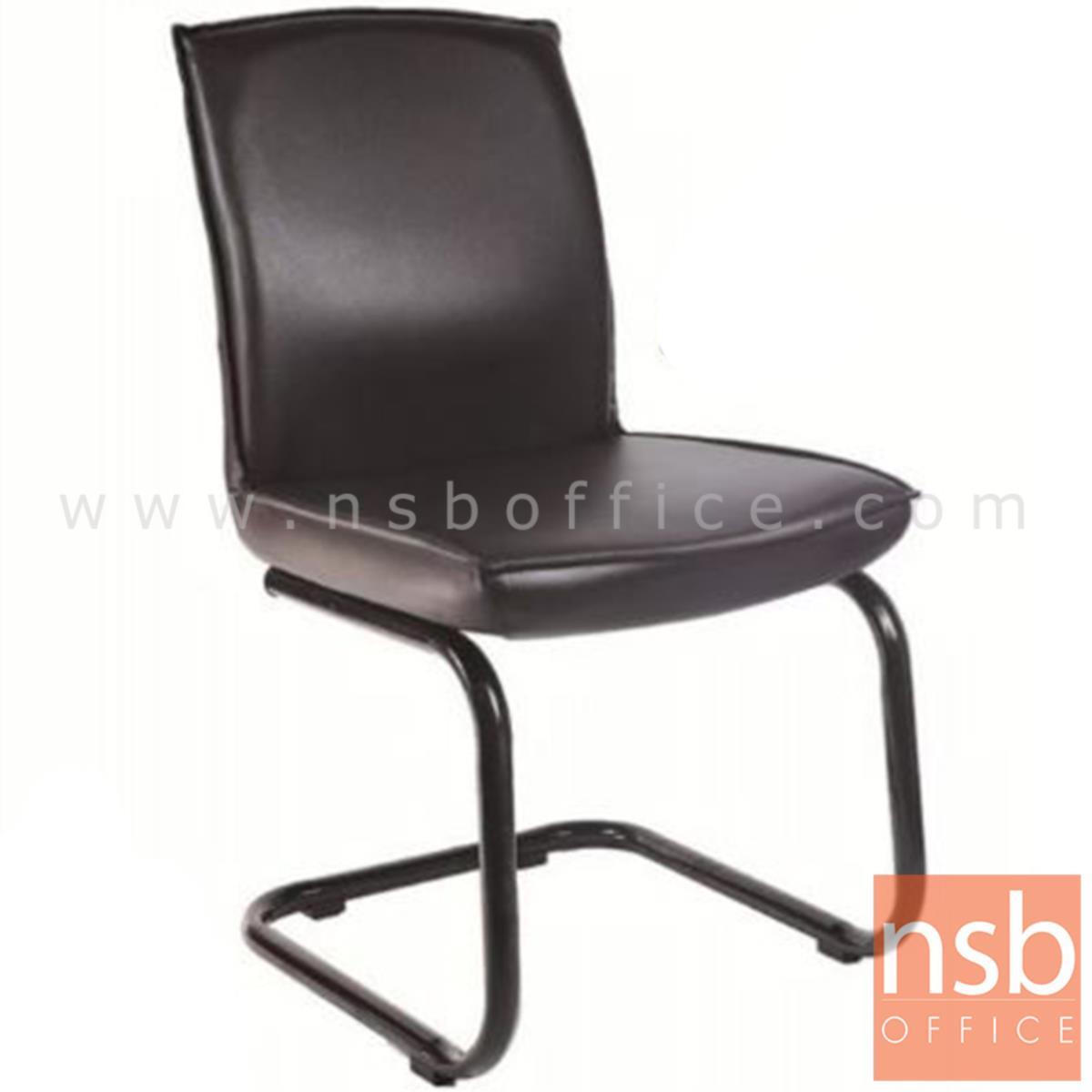 B04A184:เก้าอี้รับแขกขาตัวซี รุ่น Bougavillle (บูเกฟวิลล)  ขาเหล็กพ่นดำ