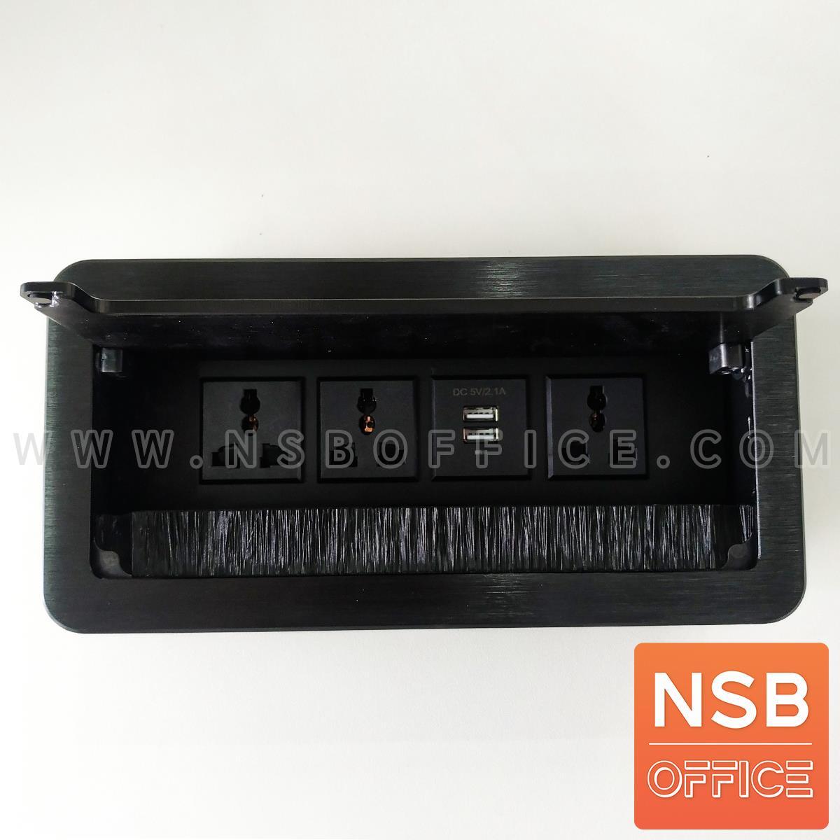 ป็อปอัพสี่เหลี่ยม รุ่น Blacksky (แบล็คสกาย) ขนาด 26.5W cm.  ผลิตจากอลูมิเนียมแฮร์ไลน์สีดำ