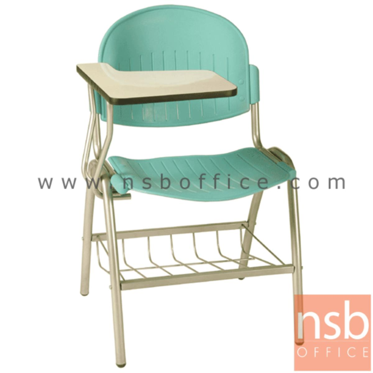 เก้าอี้เลคเชอร์เฟรมโพลี่ รุ่น C256-646 (มีตะแกรงวางของ) ขาเหล็กพ่นสี