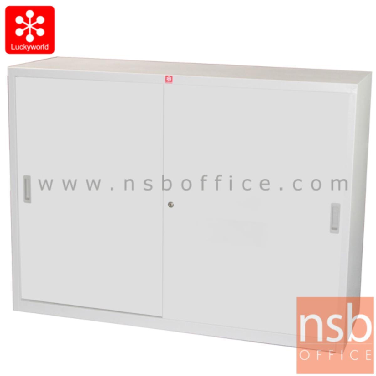 ตู้เหล็ก 2 บานเลื่อนทึบเตี้ย   รุ่น KSS-90,KSS-120,KSS-150 (3, 4 และ 5 ฟุต)