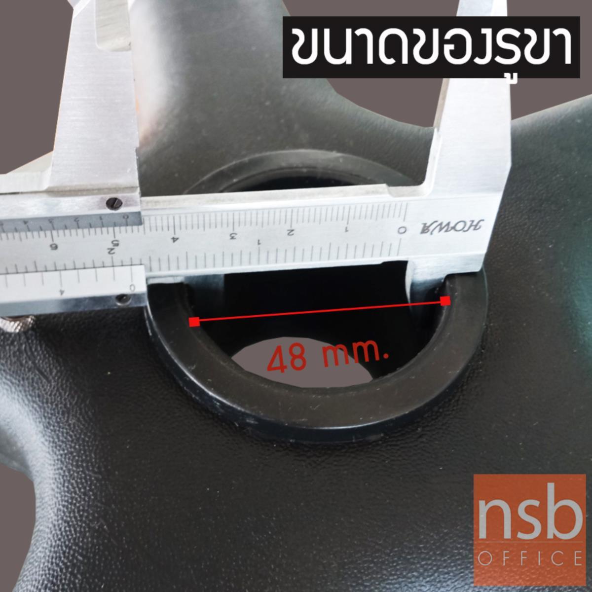 ขาเก้าอี้สำนักงานพลาสติกเนื้อพิเศษ PA   ขนาด 25 นิ้ว  ขาจุกแป้น ระบบ 2-in-1