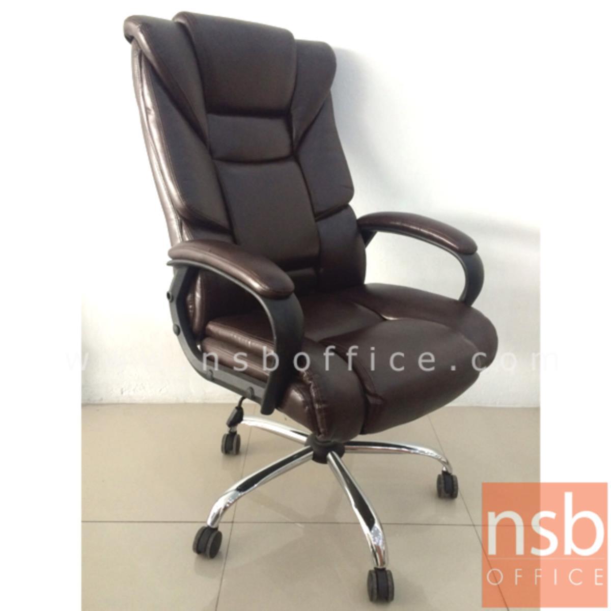 B01A395:เก้าอี้ผู้บริหาร รุ่น Cornell (ตอร์เนลล์)  โช๊คแก๊ส มีก้อนโยก ขาเหล็กชุบโครเมี่ยม
