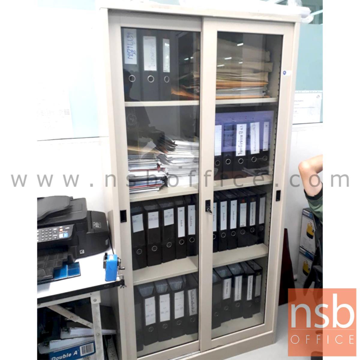 ตู้เอกสารเหล็กบานเลื่อนกระจกสูง รุ่น LK-4