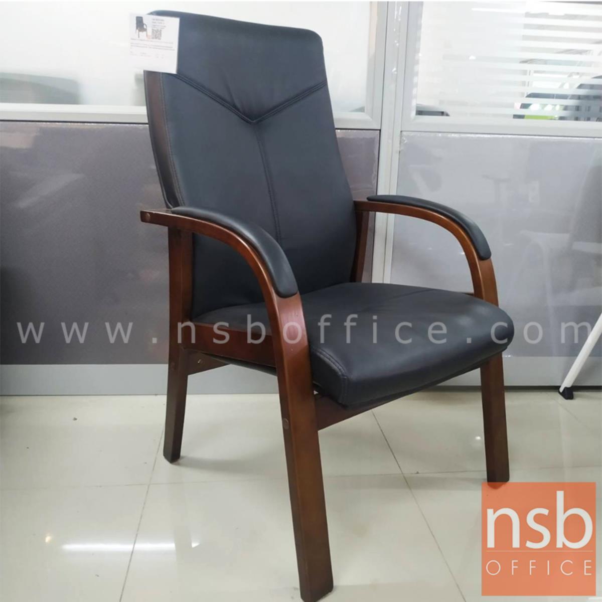 เก้าอี้ผู้บริหารหนังเทียม รุ่น Knox (นอกซ์)  ขาไม้