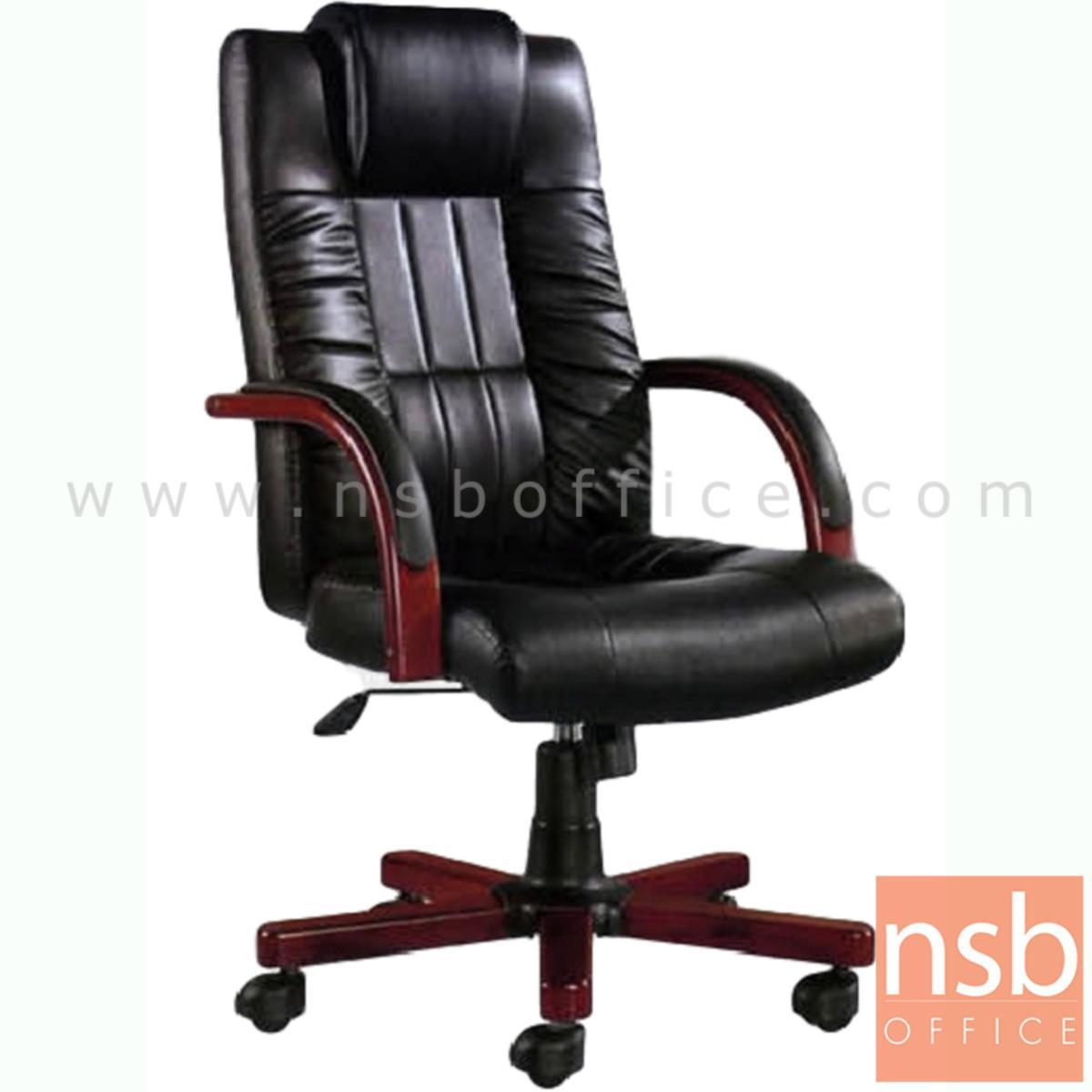 B25A057:เก้าอี้ผู้บริหารหนัง PU รุ่น Bonnie (บอนนีย์)  โช๊คแก๊ส มีก้อนโยก ขาไม้