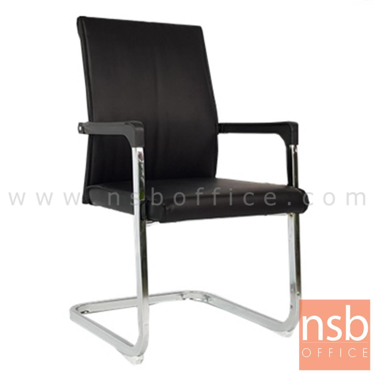 B04A193:เก้าอี้รับแขกขาตัวซี รุ่น Moonlight (มูนไลท์)  ขาเหล็กชุบโครเมี่ยม