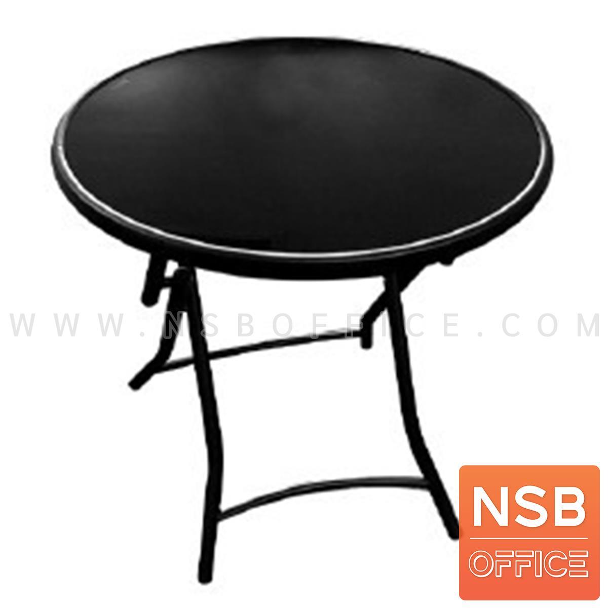 A08A019:โต๊ะพับสเตนเลส รุ่น Lauv (ลาว์ฟ) ขนาด 60Di*75H cm. ขาพ่นสี
