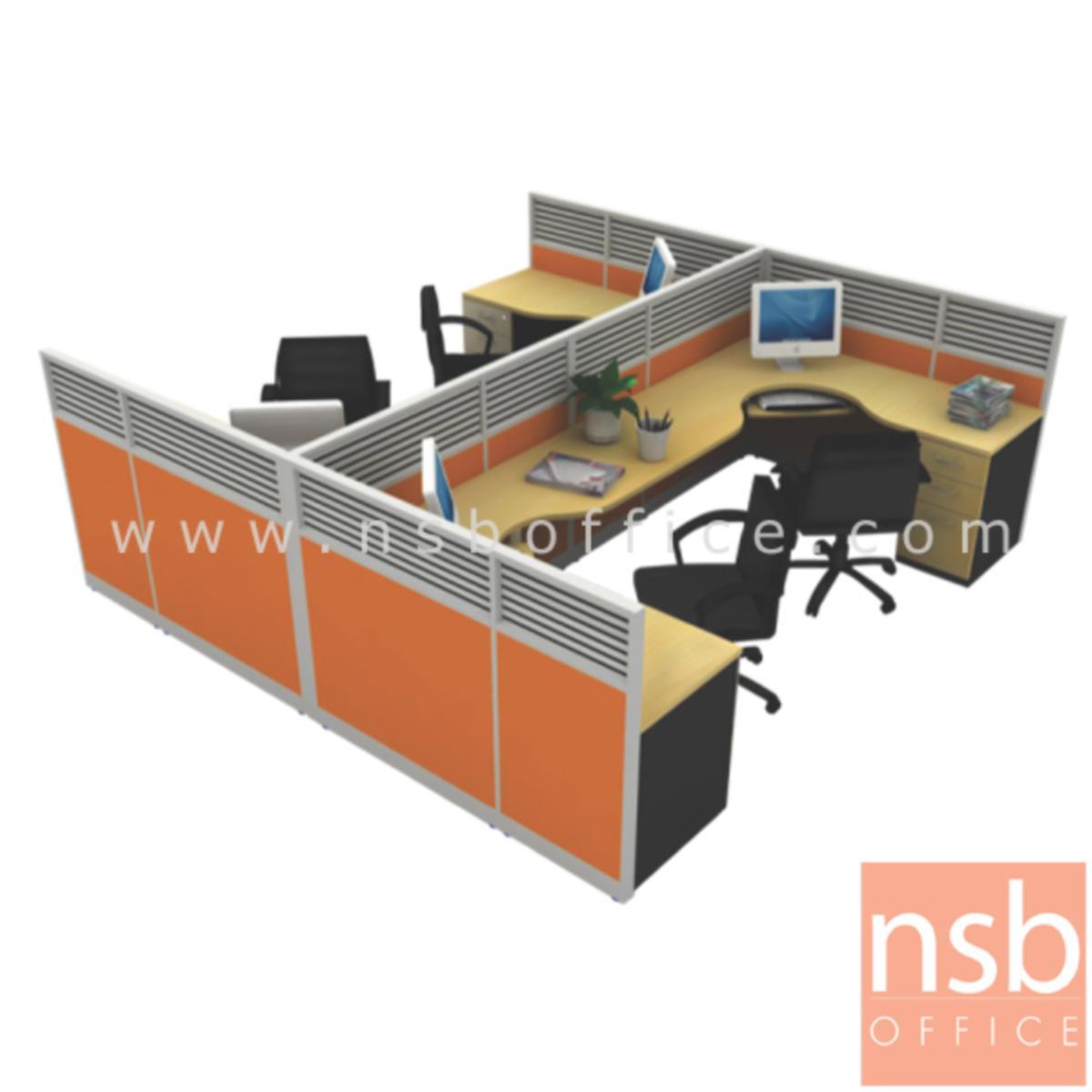 A04A023:ชุดโต๊ะทำงานกลุ่มตัวแอล 4 ที่นั่ง  รุ่น Quinto-240 ขนาด 330W cm. พร้อมตู้ลิ้นชัก พาร์ทิชั่น Hybrid