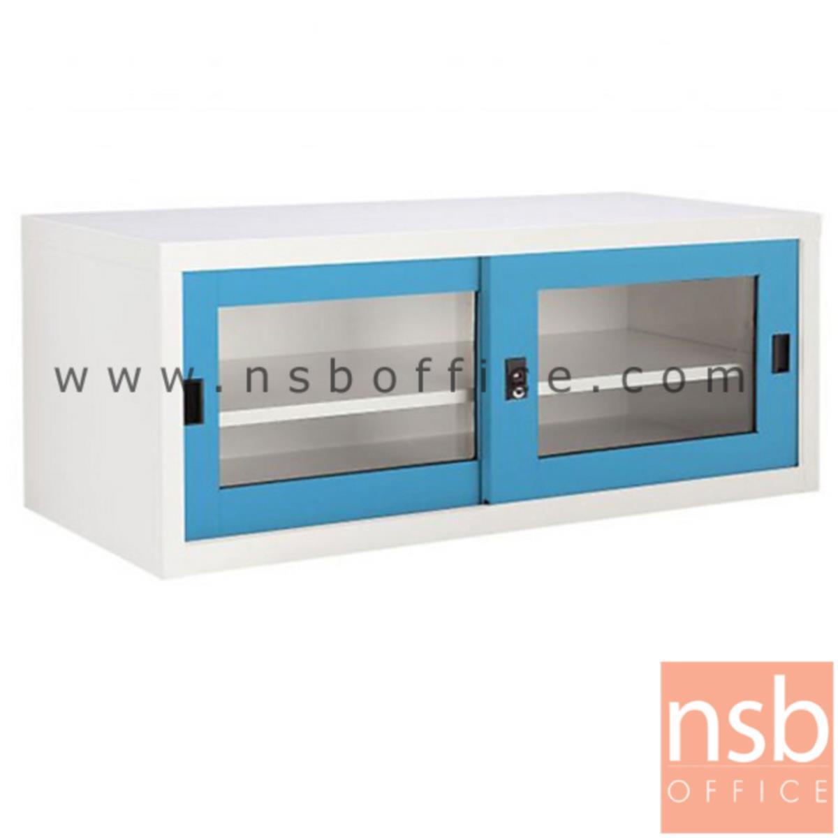 E25A006:ตู้เหล็กบานเลื่อนกระจกเตี้ย 3 ฟุต หน้าบานสีสัน 88W*40.7D*44H cm รุ่น USB-2