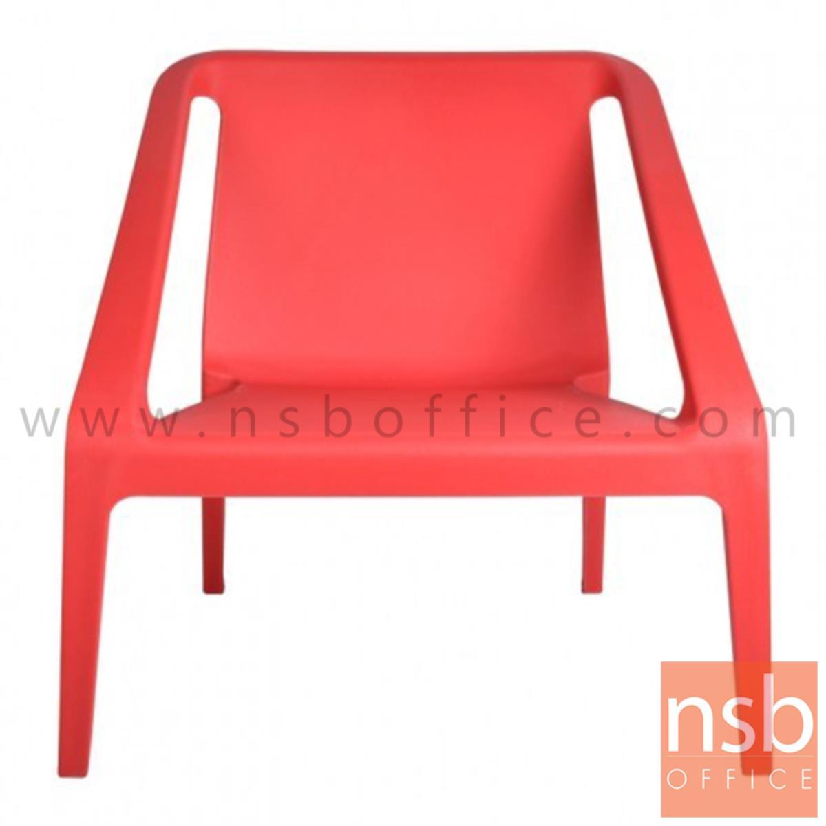 B29A053:เก้าอี้โมเดิร์นพลาสติก(PP)ล้วน รุ่น Palmer (พาร์มเมอร์) ขนาด 74W cm.