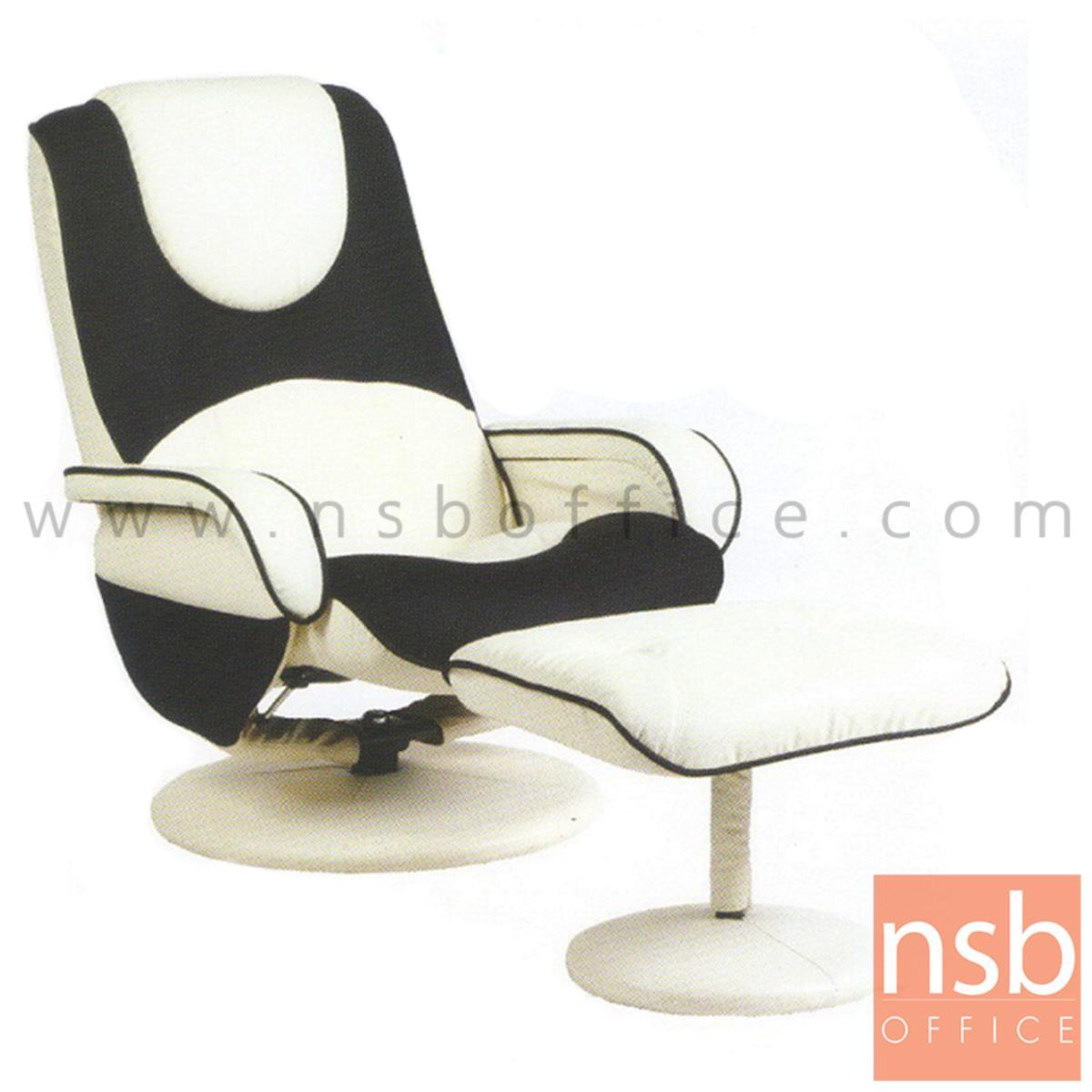 B22A027:เก้าอี้พักผ่อนหนังเทียม  รุ่น Kaʻanoi ( คาอาโนอี) ขนาด 77W cm. พร้อมที่วางเท้า