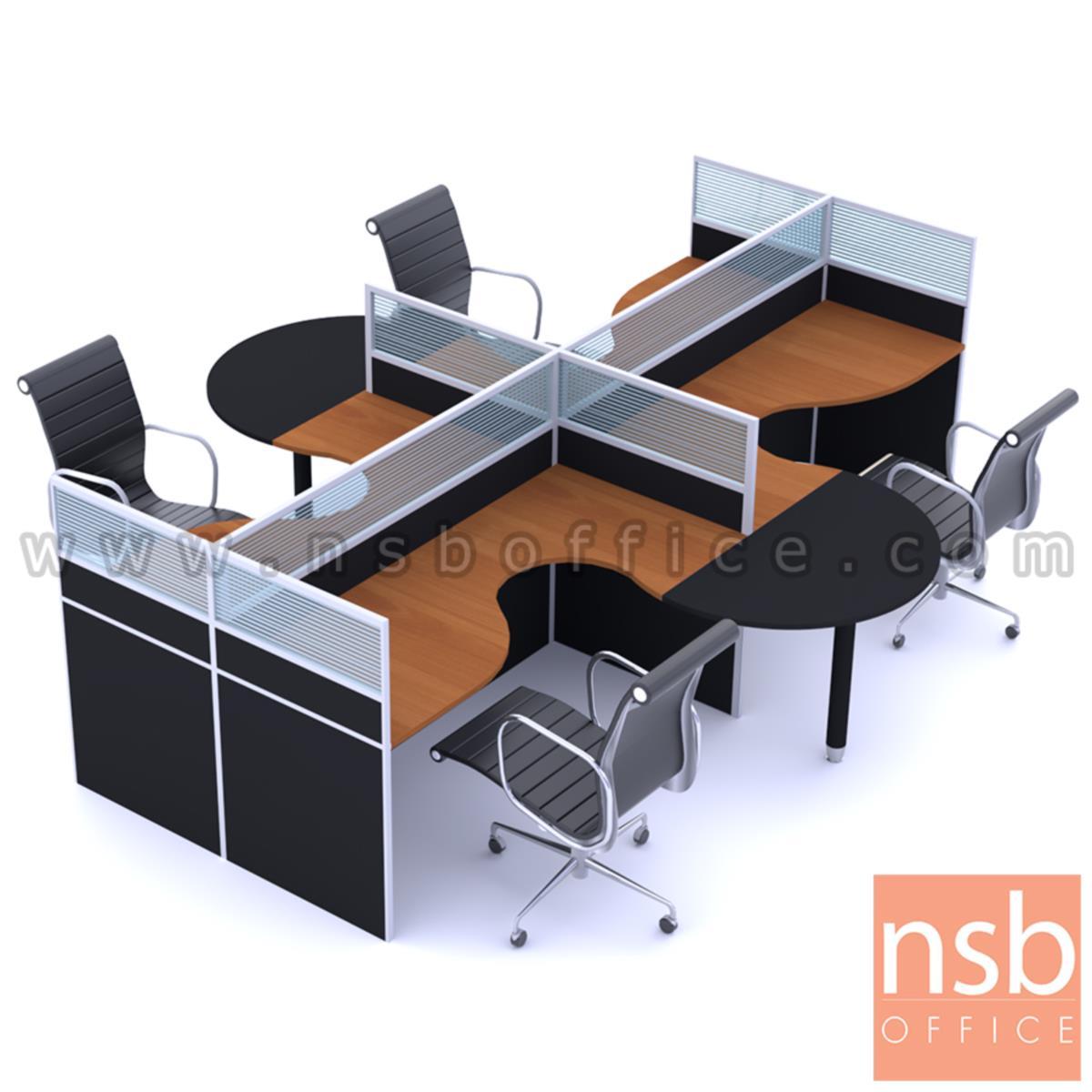 ชุดโต๊ะทำงานกลุ่มตัวแอล 4 ที่นั่ง   ขนาดรวม 306W*362D cm. พร้อมพาร์ทิชั่นครึ่งกระจกขัดลาย