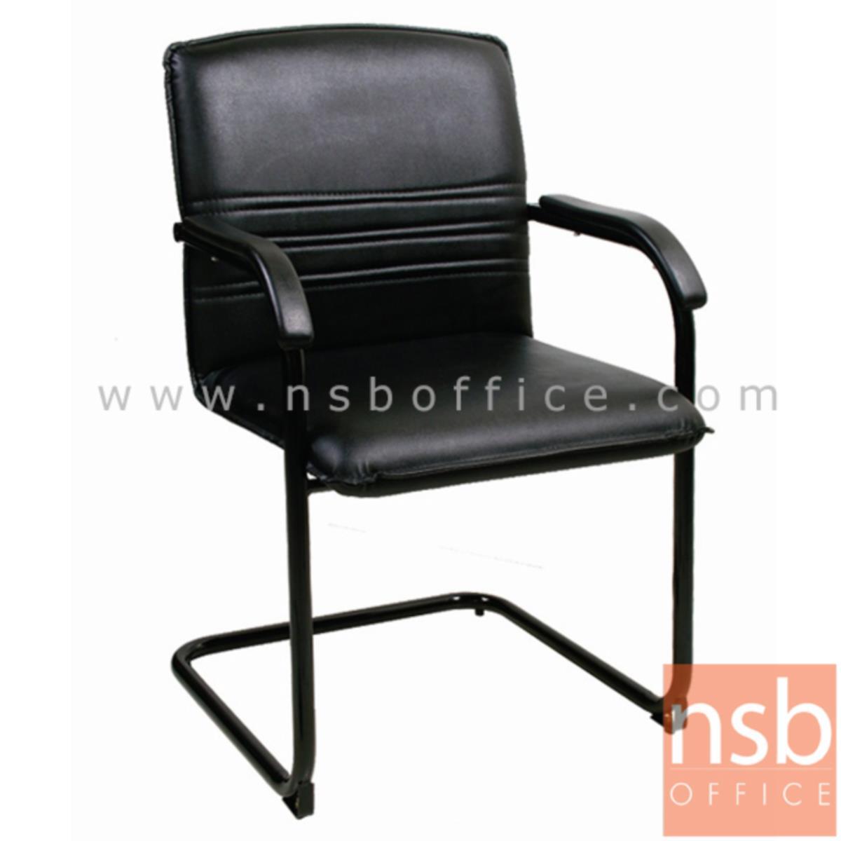 B04A029:เก้าอี้รับแขกขาตัวซี รุ่น Fermi (แฟร์มี)  ขาเหล็กพ่นดำ