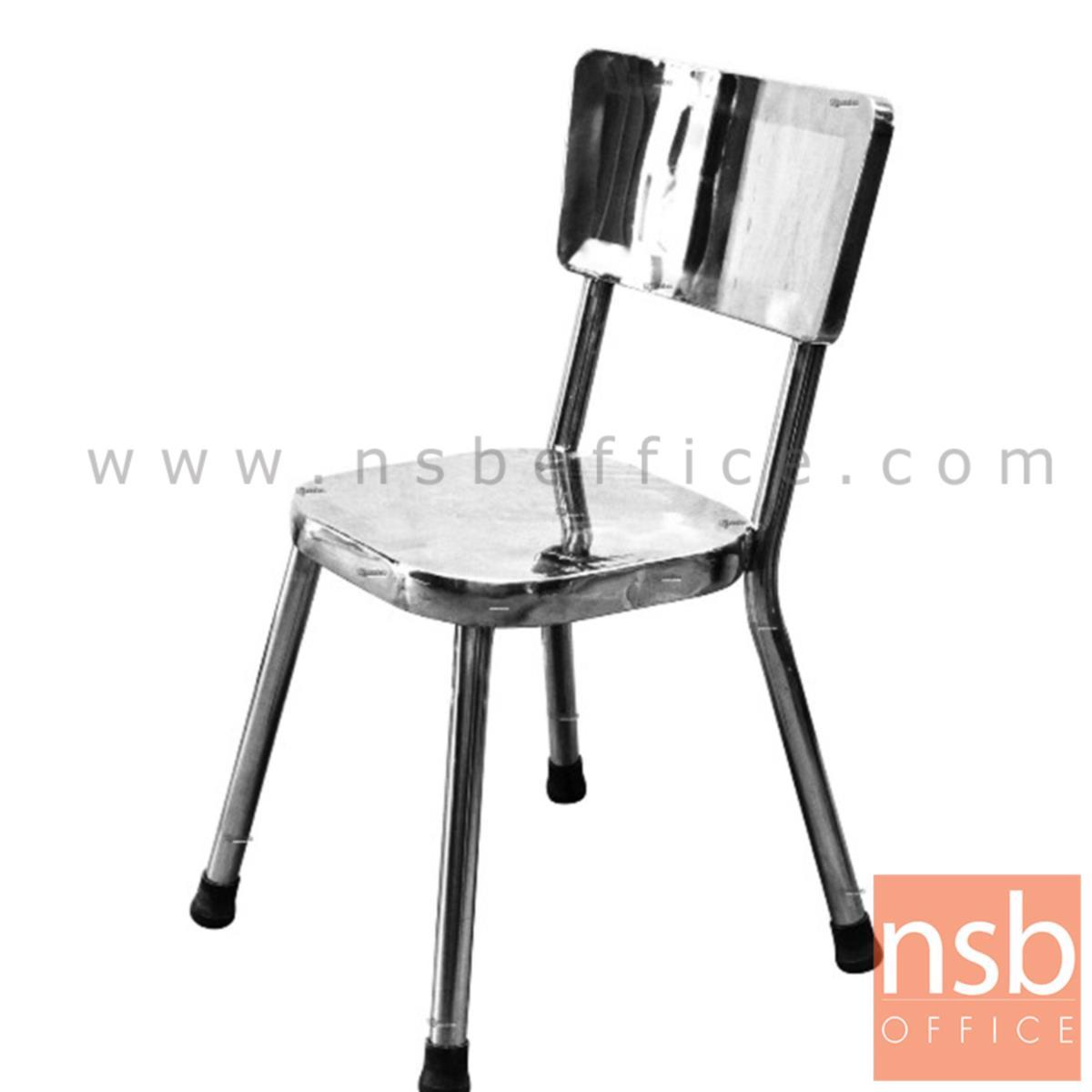 G12A190:เก้าอี้สเตนเลส มีพนักพิง รุ่น Strife (สไตรฟ์)